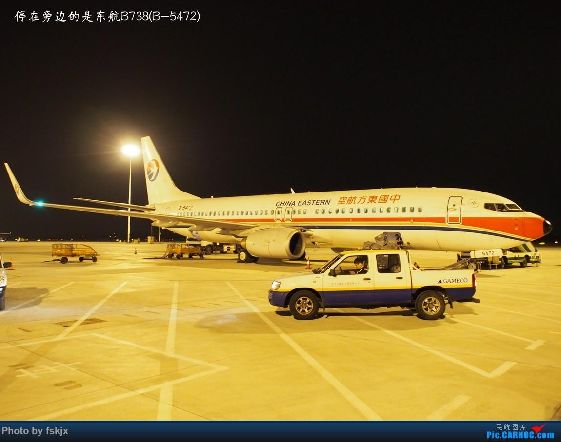【fskjx的飞行游记☆23】天府之国·成都 BOEING 737-800 B-5472 中国广州白云国际机场