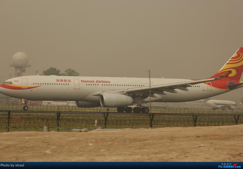 [原创]2015——打飞机元年、入坑总结贴 AIRBUS A330-300 B-6527 中国北京首都国际机场