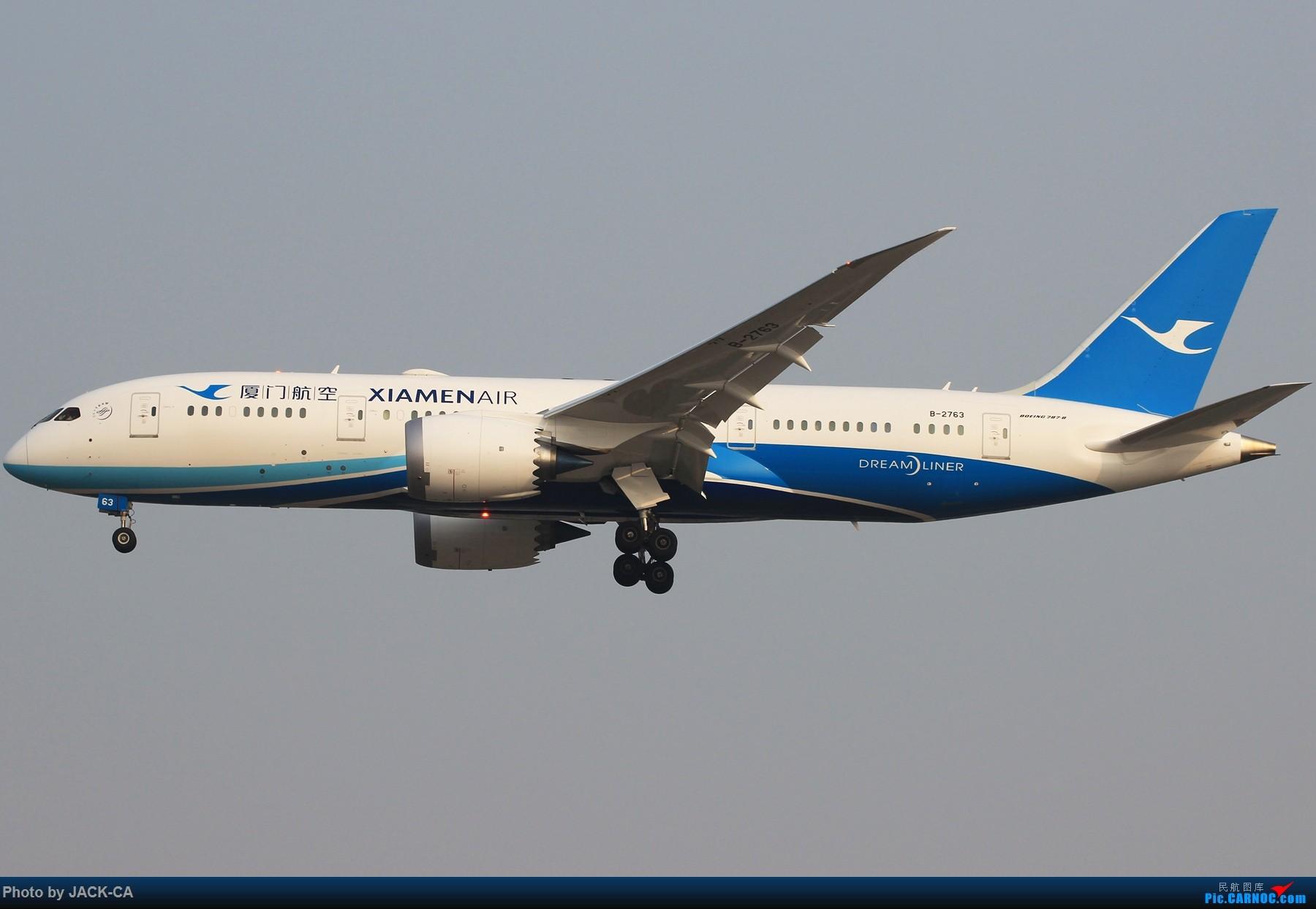 Re:[原创]【组图】盘点在北京通航787的公司都有哪些 1800*1200 BOEING 787-8 B-2763 中国北京首都国际机场