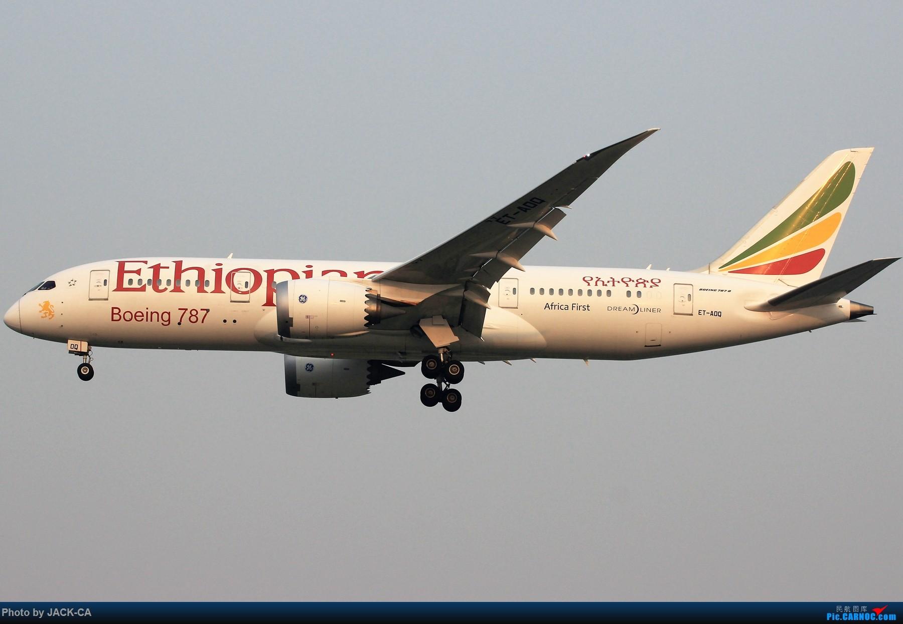 Re:[原创]【组图】盘点在北京通航787的公司都有哪些 1800*1200 BOEING 787-8 ET-AOQ 中国北京首都国际机场