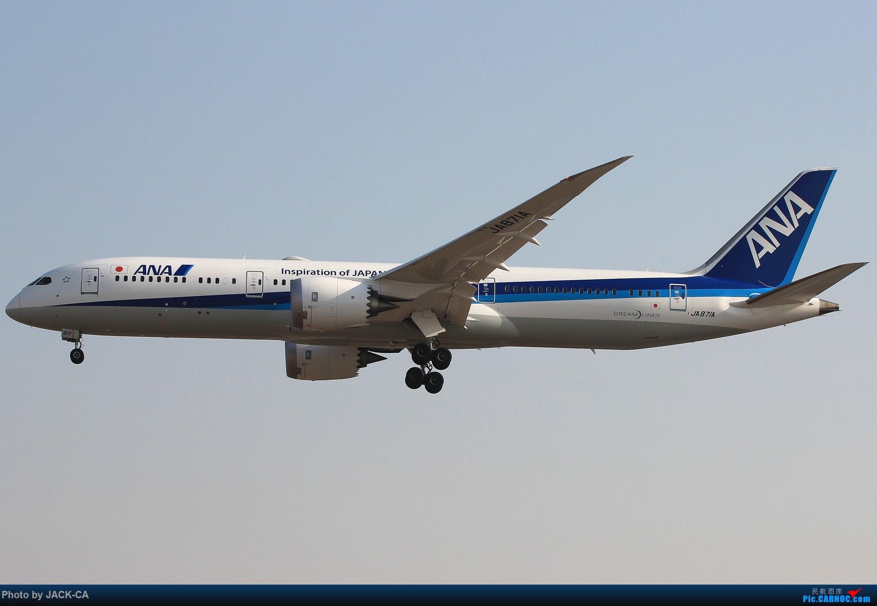 Re:[原创]【组图】盘点在北京通航787的公司都有哪些 1800*1200 BOEING 787-9 JA871A 中国北京首都国际机场