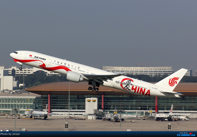 Re:[原创]2015——打飞机元年、入坑总结贴 BOEING 777-300ER B-2006 中国北京首都国际机场