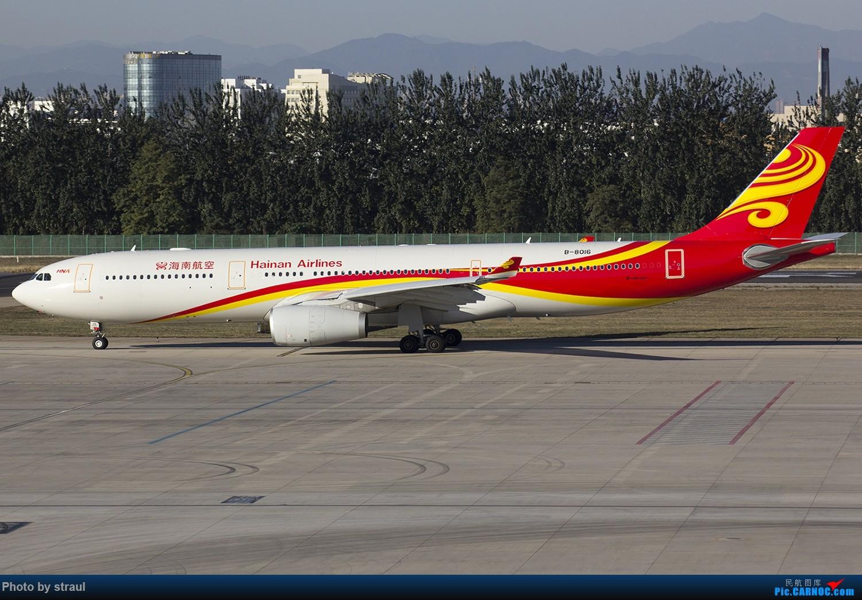 Re:[原创]2015——打飞机元年、入坑总结贴 AIRBUS A330-300 B-8016 中国北京首都国际机场