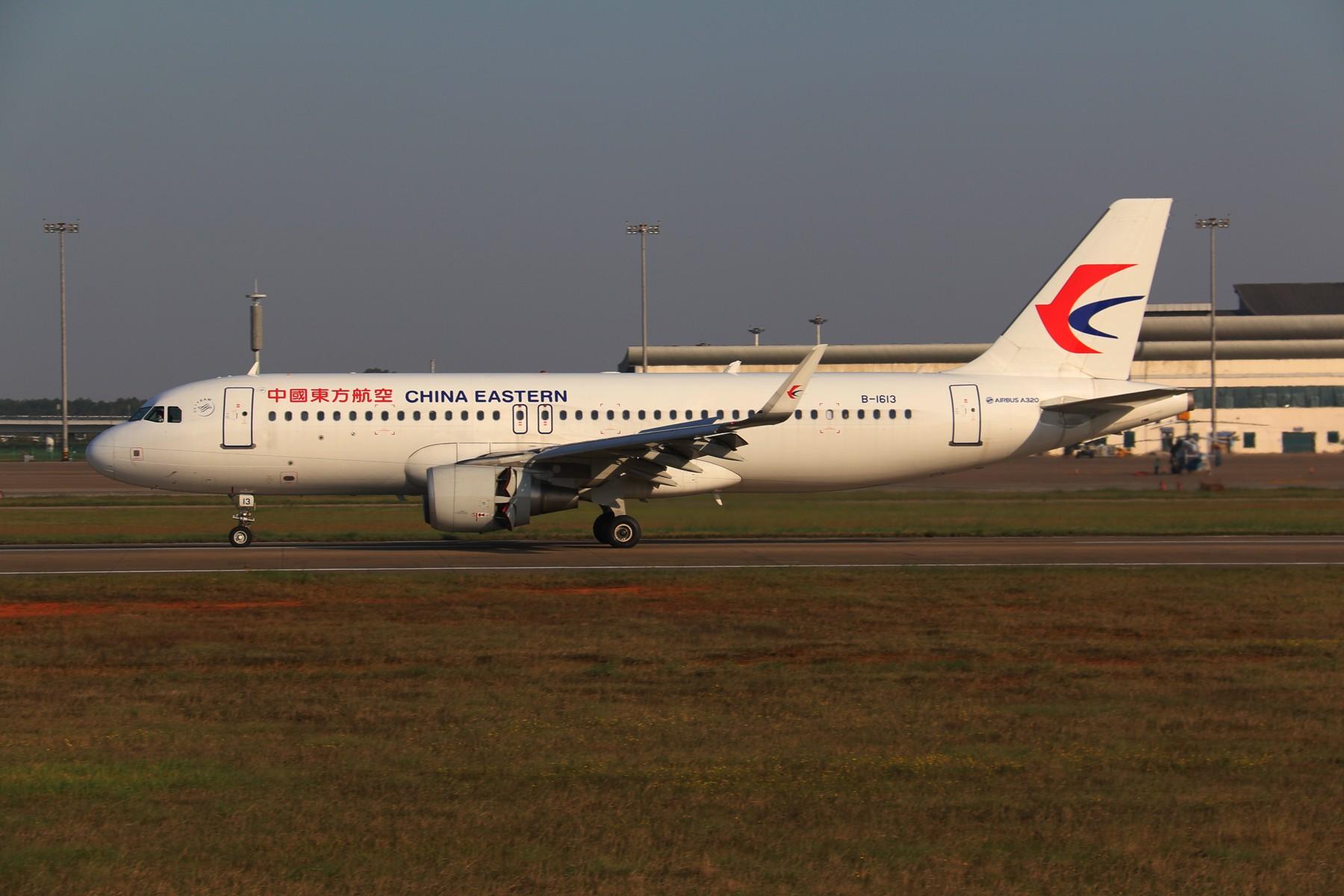 KHN随拍几张【1800*1200】 AIRBUS A320-200 B-1613 中国南昌昌北国际机场