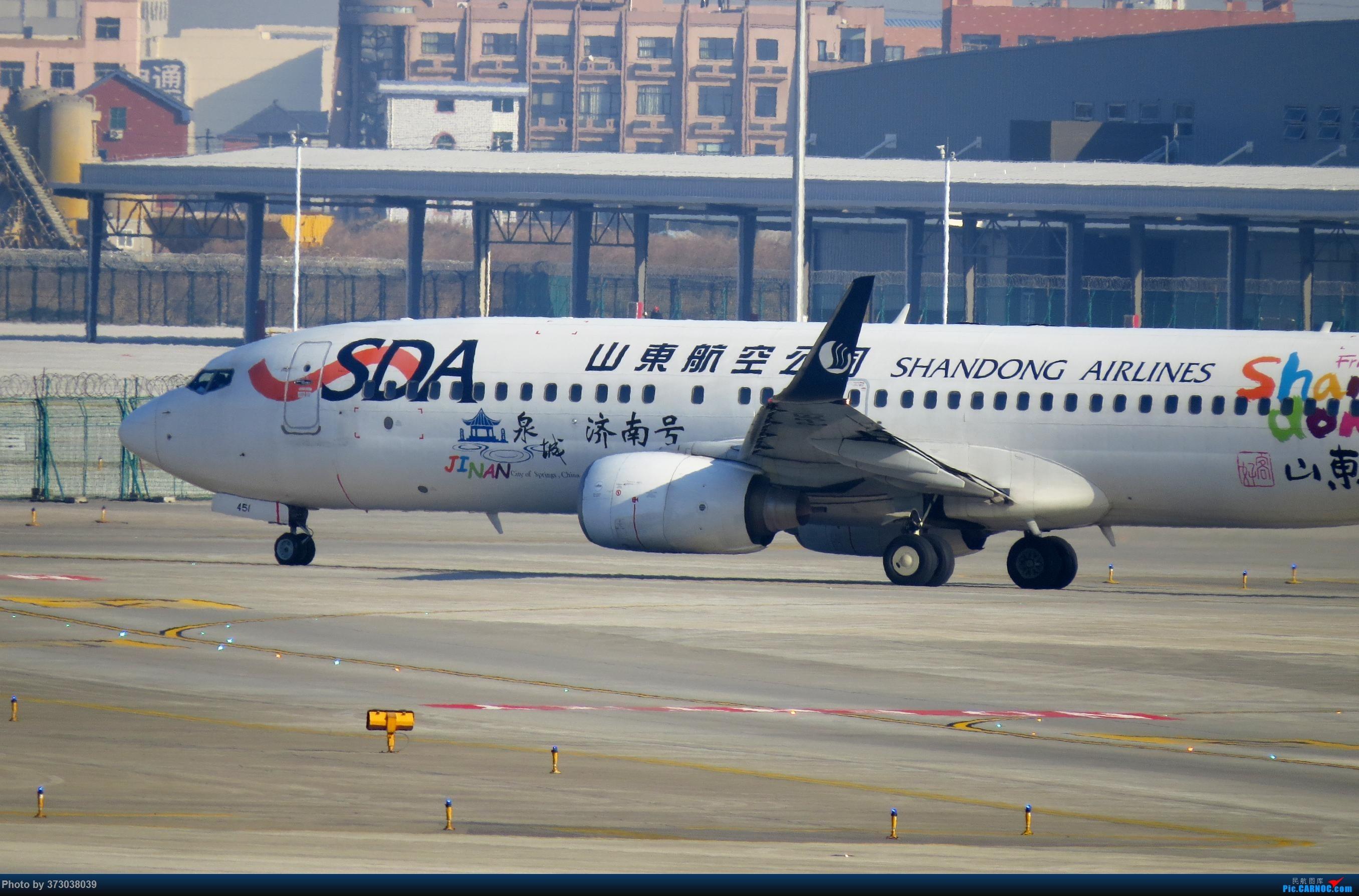 Re:[原创]【去年今天】杭州萧山国际机场 HGH 北跑道拍机 BOEING 737-800 B-5451 中国杭州萧山国际机场