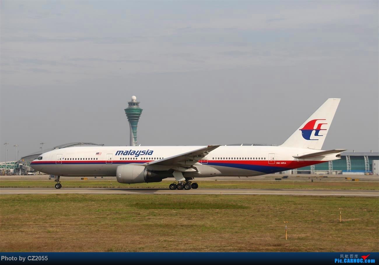 Re:[原创]Re:[原创]【广东青少年拍机小队】【C-Z-2055】2016第一拍,元旦快乐! BOEING 777-200ER 9M-MRA 中国广州白云国际机场