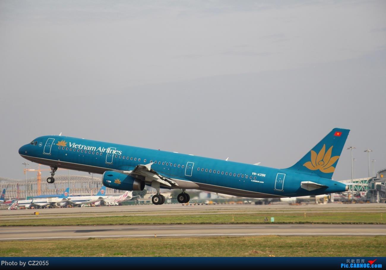 Re:[原创]Re:[原创]【广东青少年拍机小队】【C-Z-2055】2016第一拍,元旦快乐! AIRBUS A321-200 VN-A396 中国广州白云国际机场