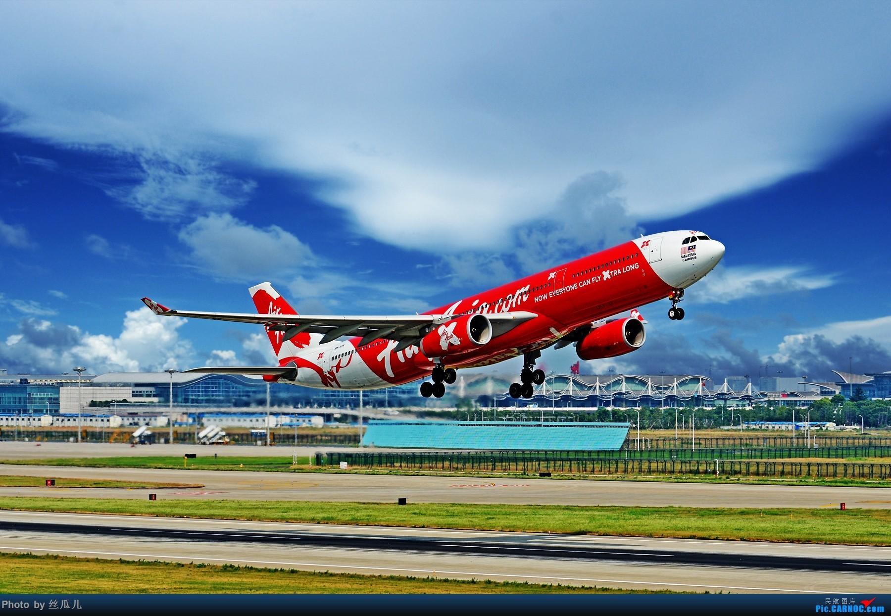 [原创]【徘徊在HGH的丝瓜】丧心病狂的老图新修系列(元旦特供)----闪亮亮的大红灯笼,祝大家2016红红火火! AIRBUS A330-300 9M-XXK 中国杭州萧山国际机场