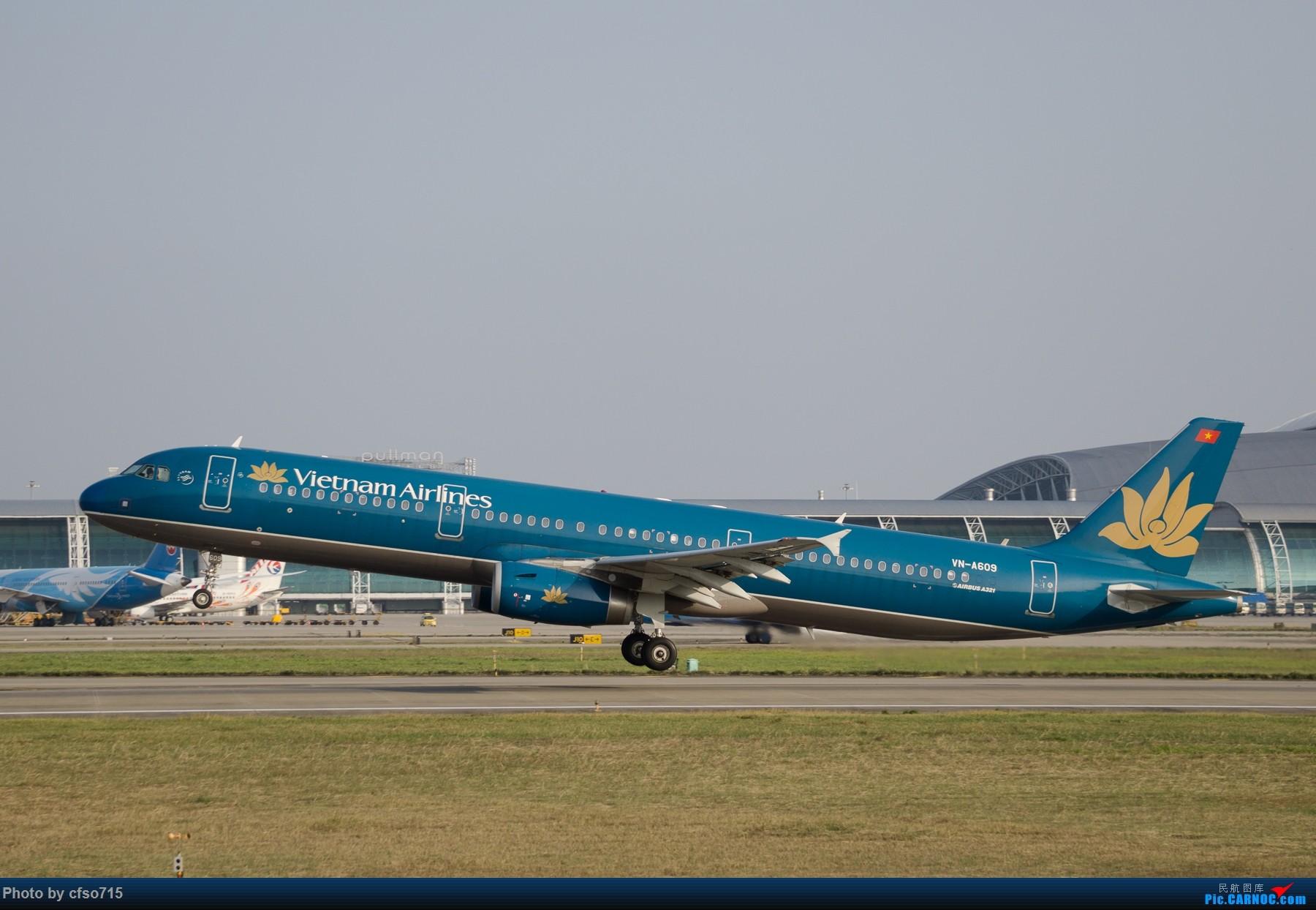 Re:[原创]一些15年的图 AIRBUS A321 VN-A609 中国广州白云国际机场