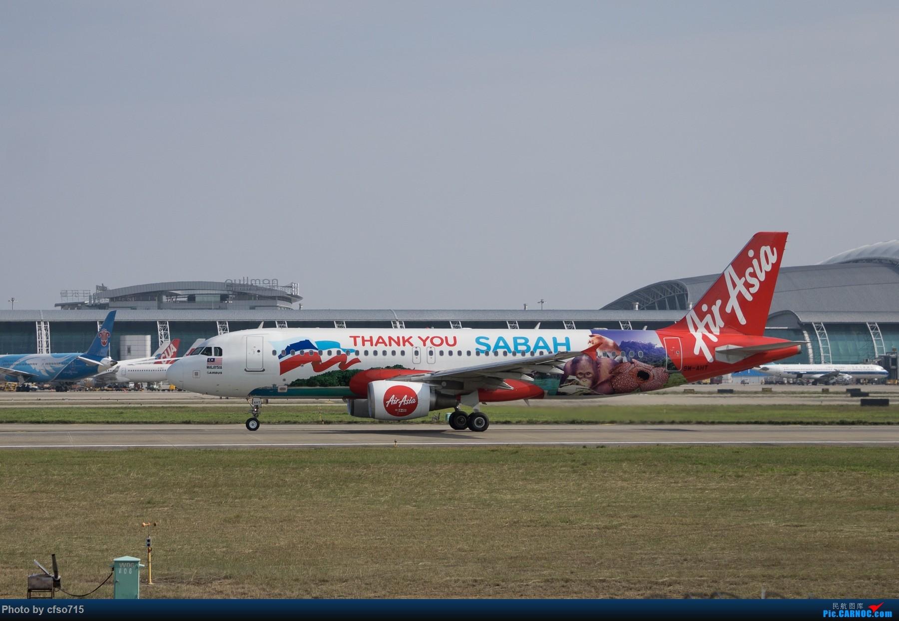 Re:[原创]一些15年的图 AIRBUS A320 9M-AHT 中国广州白云国际机场