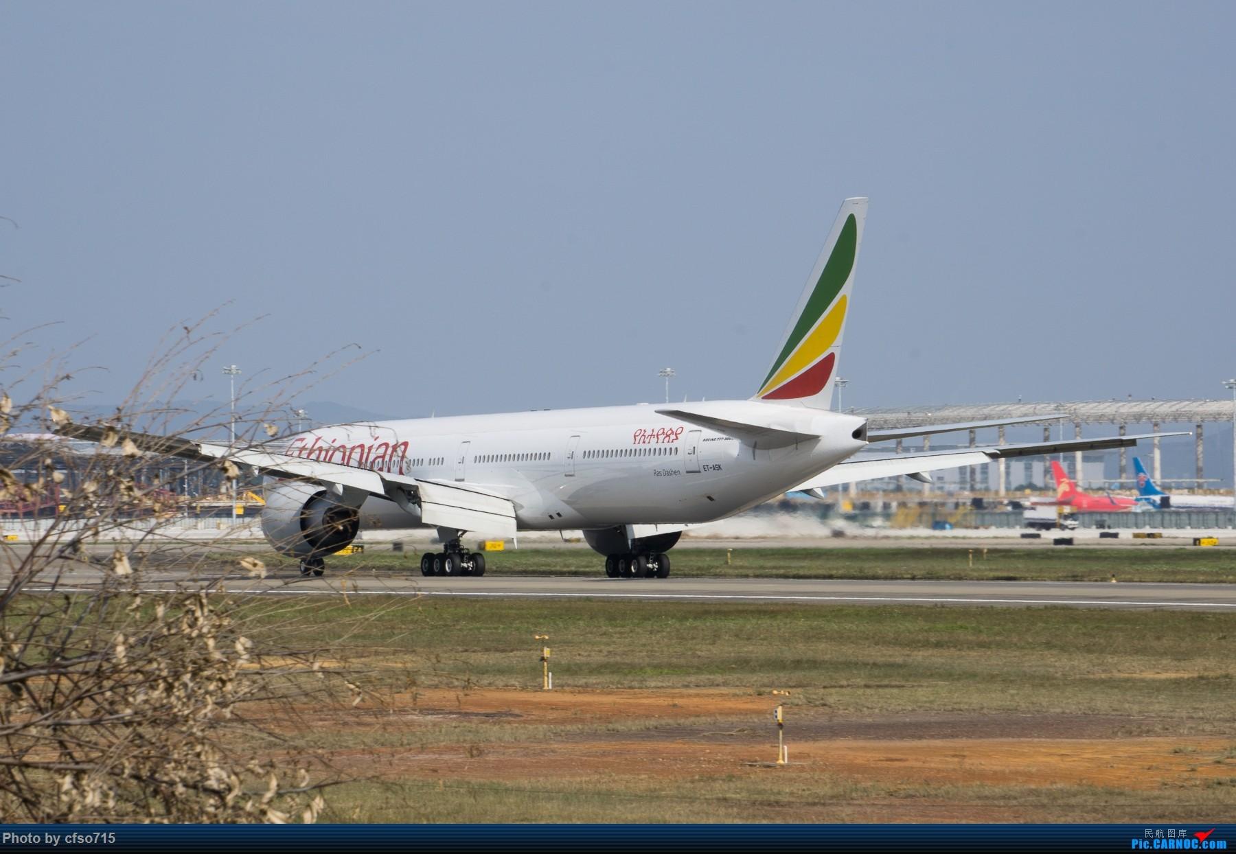 Re:[原创]一些15年的图 BOEING 777-300 ET-ASK 中国广州白云国际机场