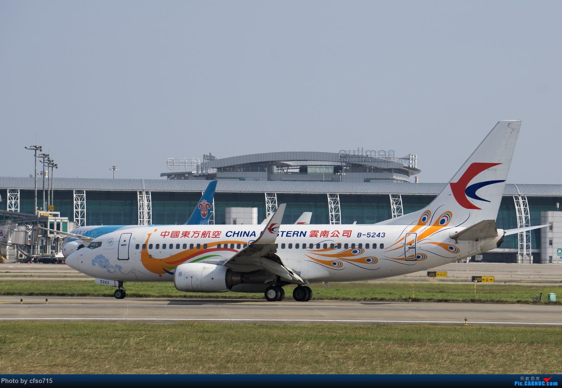 Re:[原创]一些15年的图 BOEING 737-700 B-5243 中国广州白云国际机场