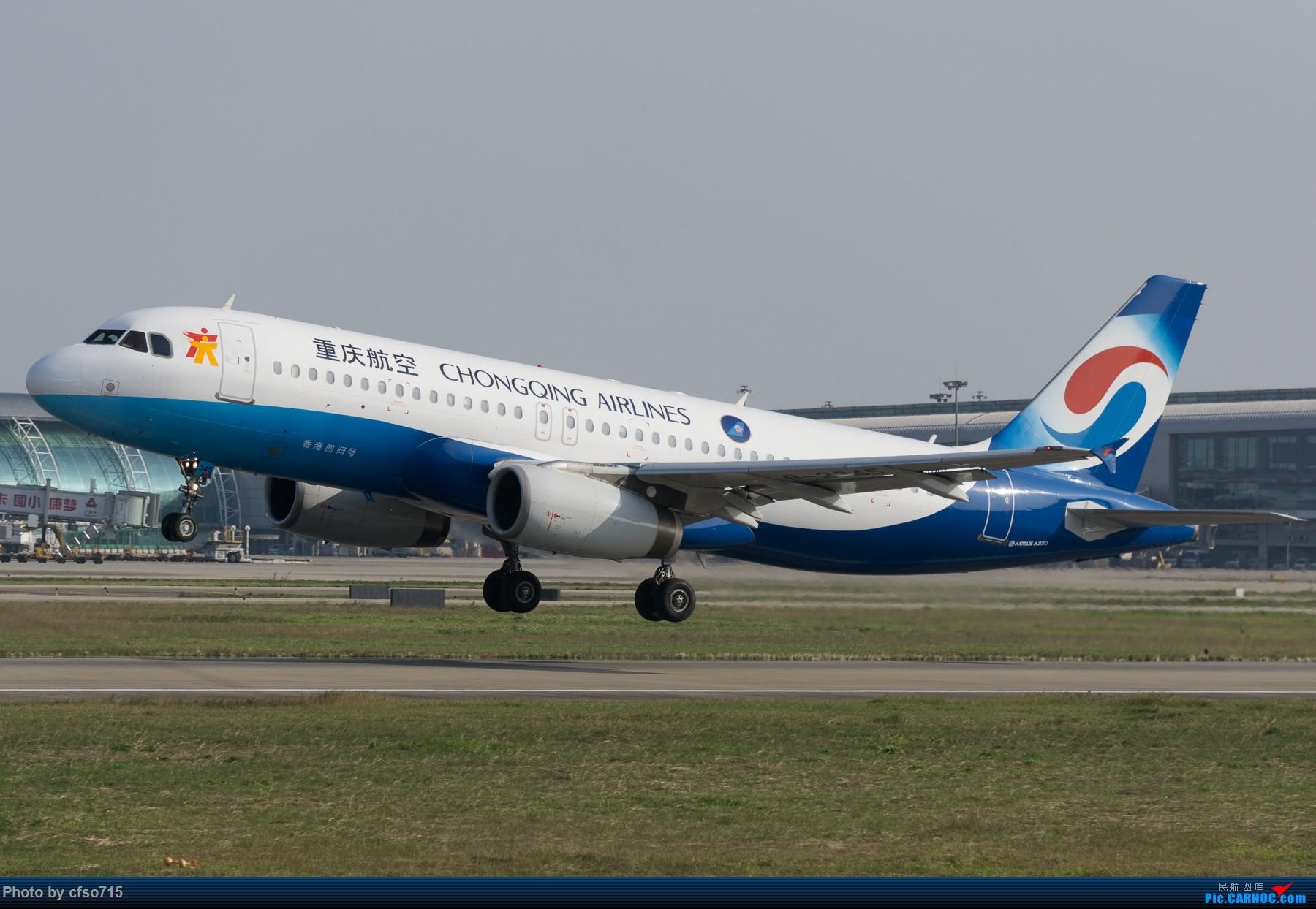 Re:[原创]一些15年的图 AIRBUS A320-200 B-2345 中国广州白云国际机场