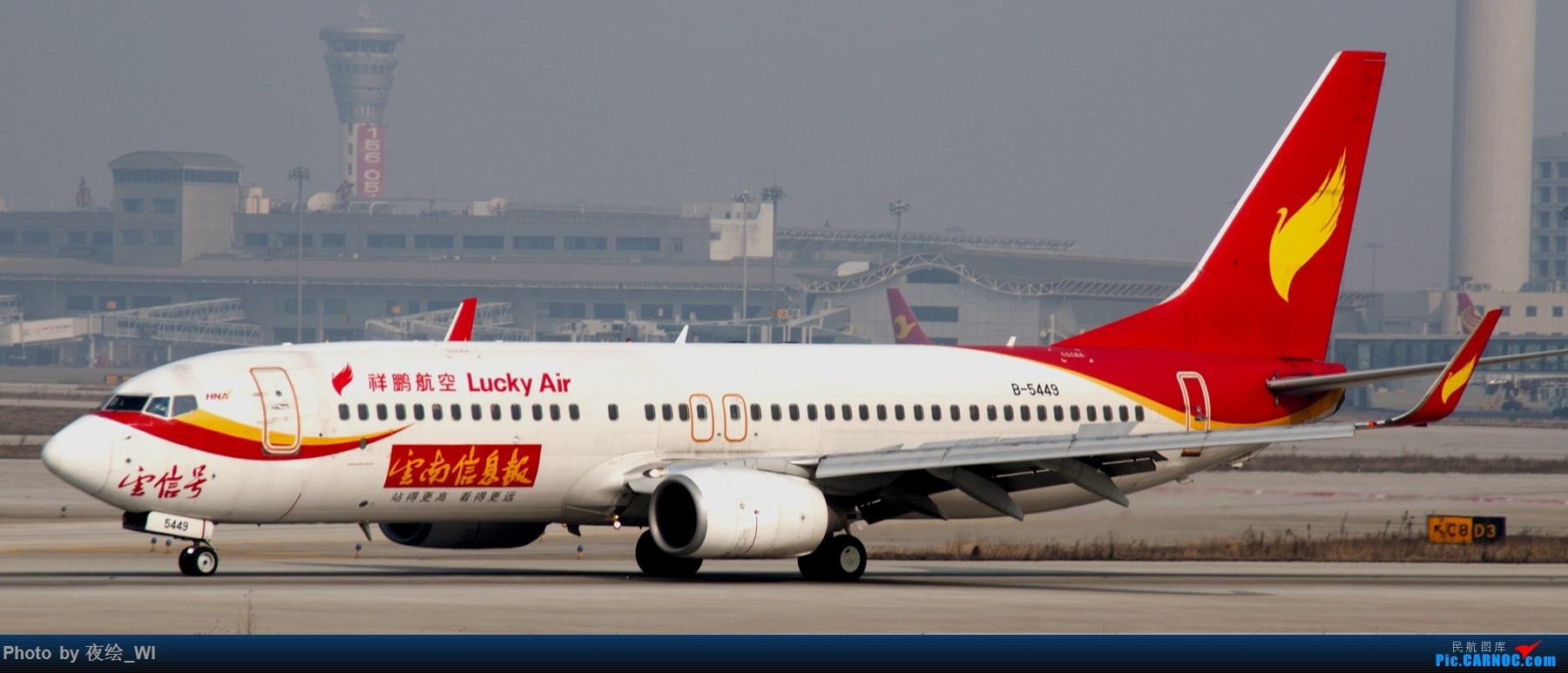 Re:[原创]NKG,2016新年第一拍,邮航734及众多彩绘 BOEING 737-800 B-5449 中国南京禄口国际机场