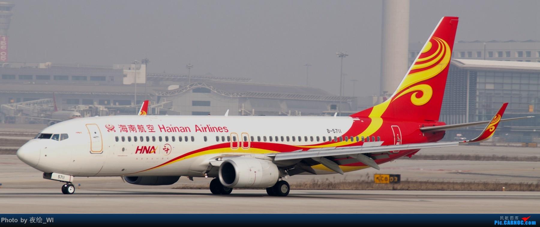 Re:[原创]NKG,2016新年第一拍,邮航734及众多彩绘 BOEING 737-800 B-5711 中国南京禄口国际机场