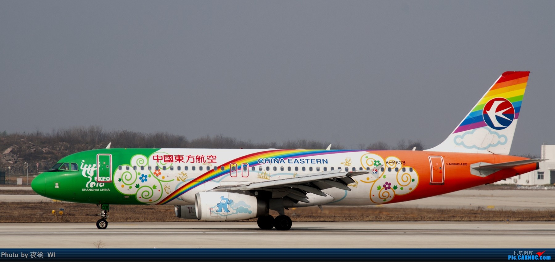 Re:[原创]NKG,2016新年第一拍,邮航734及众多彩绘 AIRBUS A320-200 B-6639 中国南京禄口国际机场