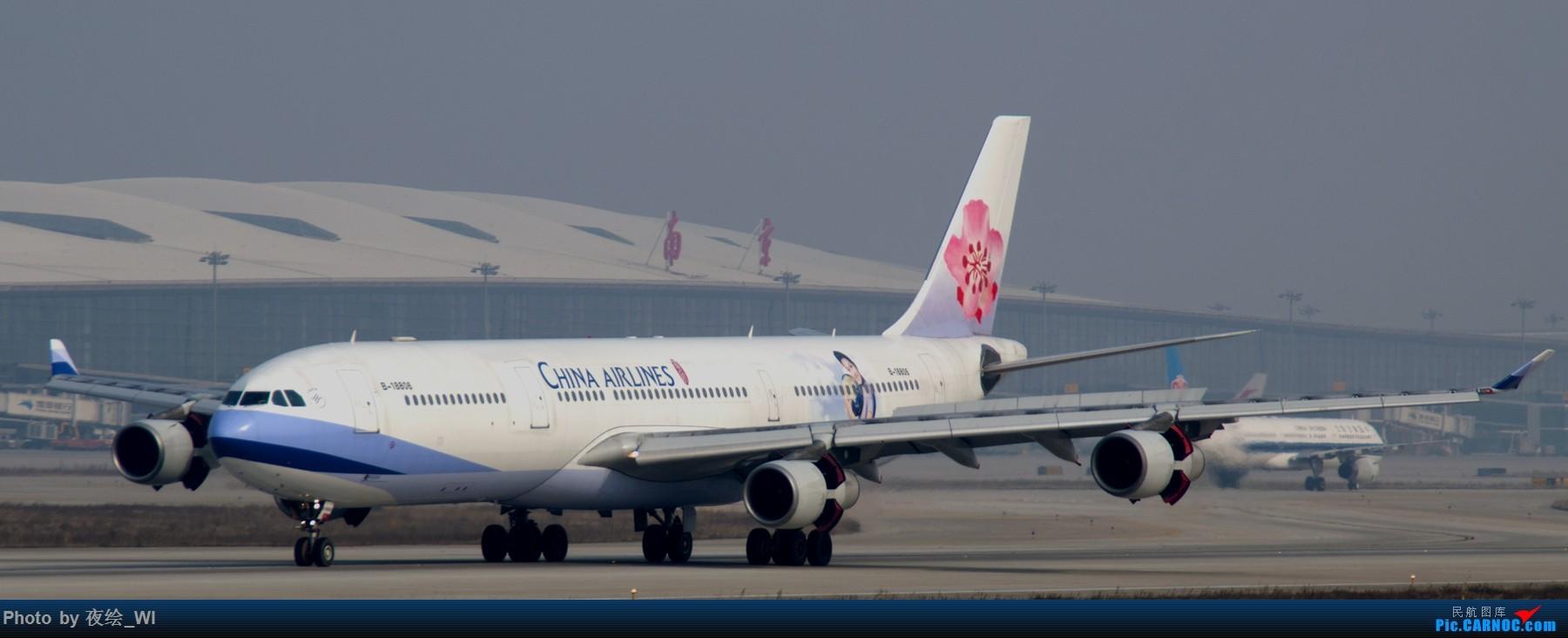 Re:[原创]NKG,2016新年第一拍,邮航734及众多彩绘 AIRBUS A340-300 B-18806 中国南京禄口国际机场