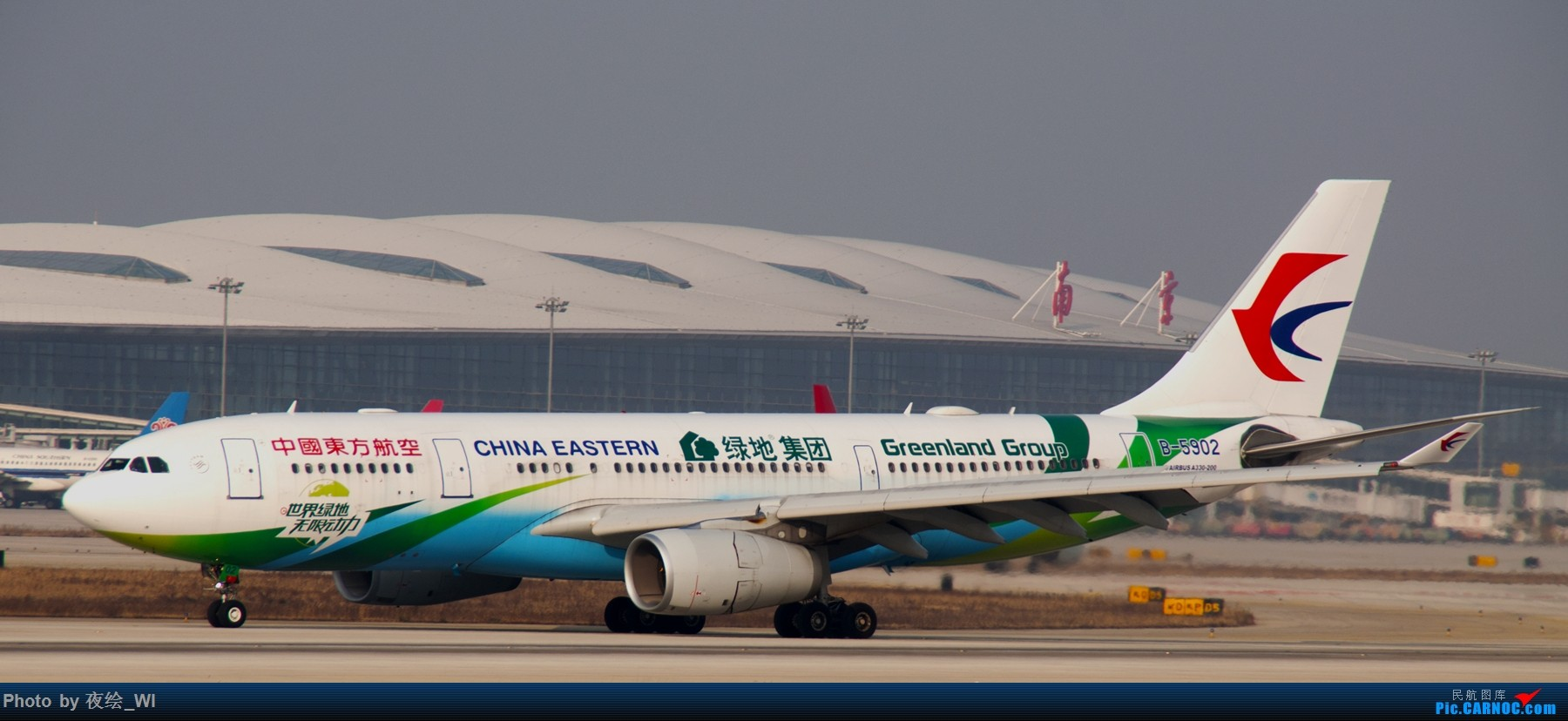Re:[原创]NKG,2016新年第一拍,邮航734及众多彩绘 AIRBUS A330-200 B-5902 中国南京禄口国际机场