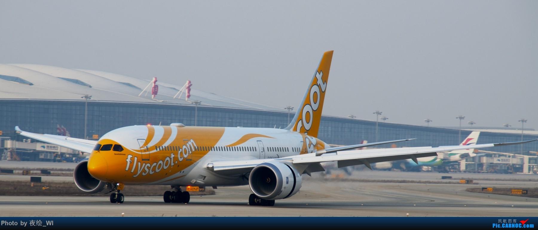 Re:[原创]NKG,2016新年第一拍,邮航734及众多彩绘 BOEING 787-8 9V-OFC 中国南京禄口国际机场