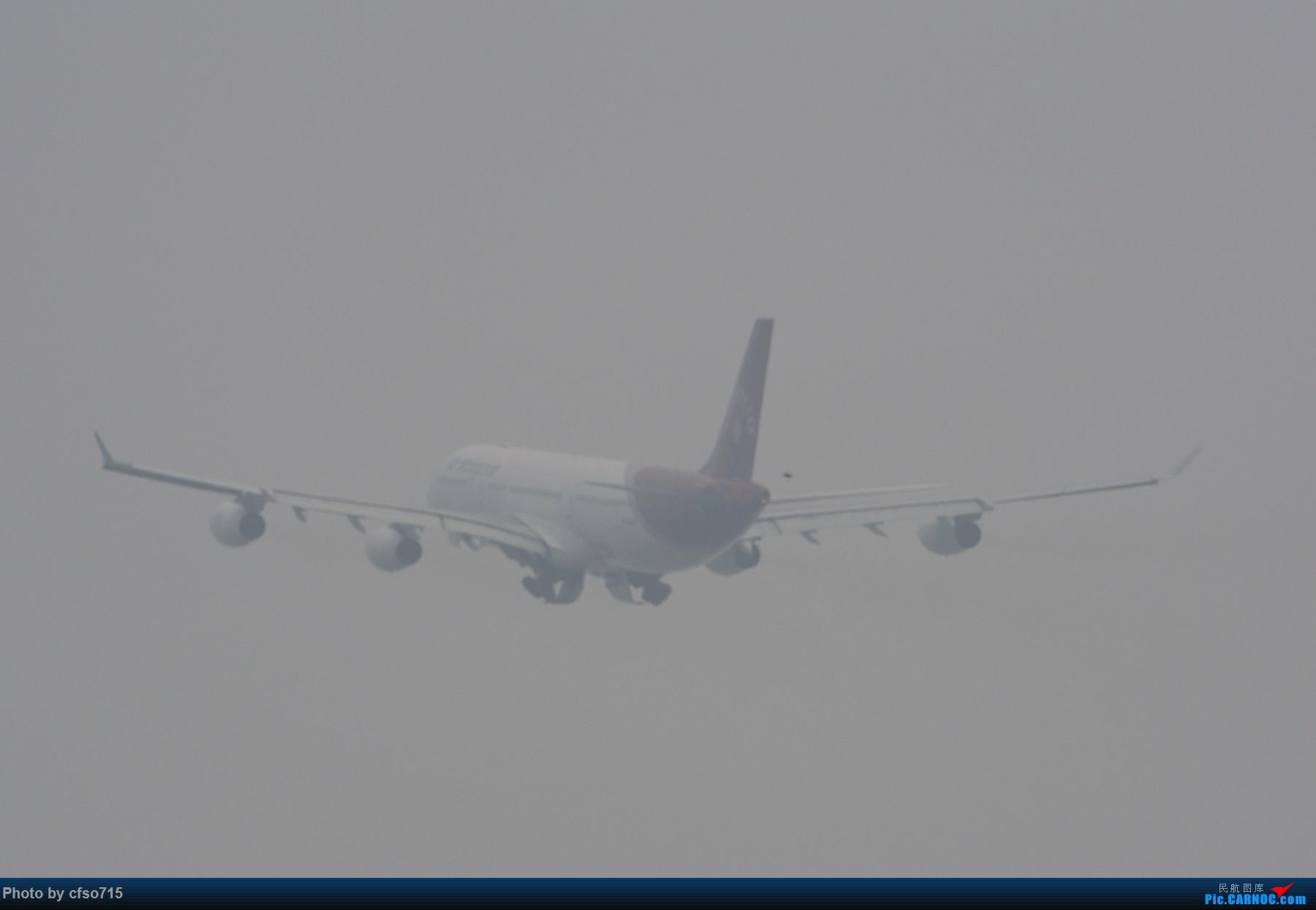Re:雾霾中白云机场送机
