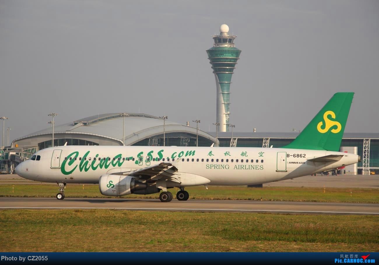 Re:[原创]Re:[原创]【广东青少年拍机小队】【C-Z-2055】2016第一拍,元旦快乐! AIRBUS A320-200 B-6862 中国广州白云国际机场
