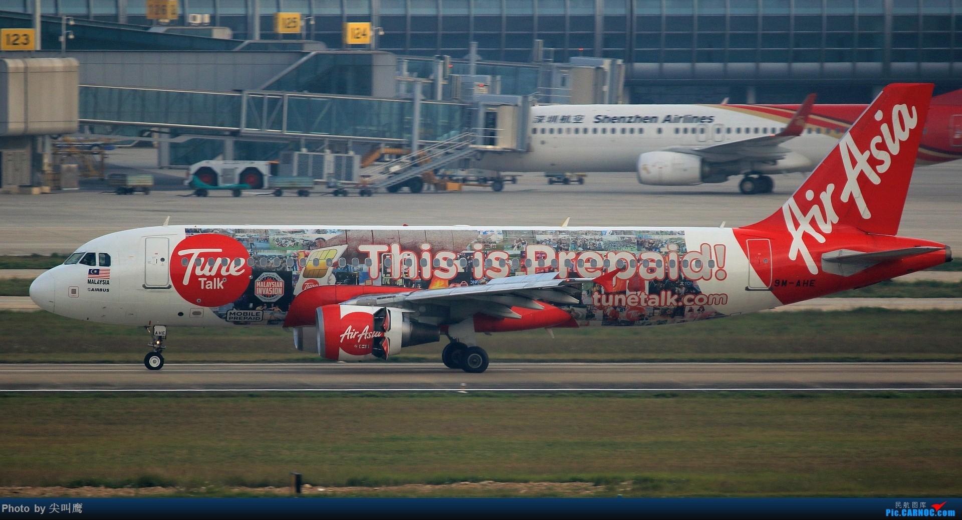 Re:[原创]NNG的马来西亚亚航小合集 AIRBUS A320 9M-AHE 中国南宁吴圩国际机场