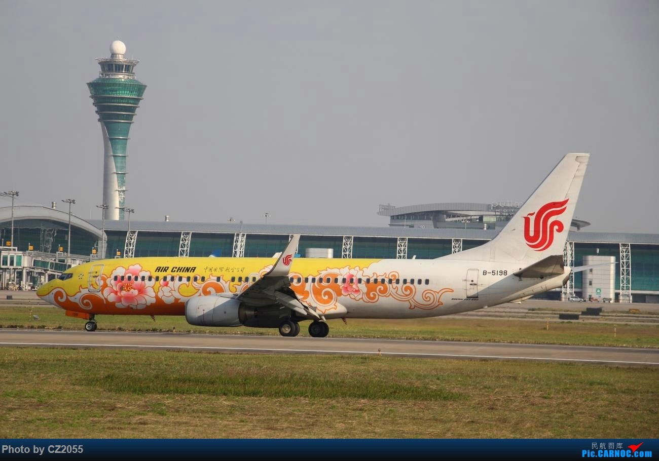 Re:[原创]Re:[原创]【广东青少年拍机小队】【C-Z-2055】2016第一拍,元旦快乐! BOEING 737-800 B-5198 中国广州白云国际机场