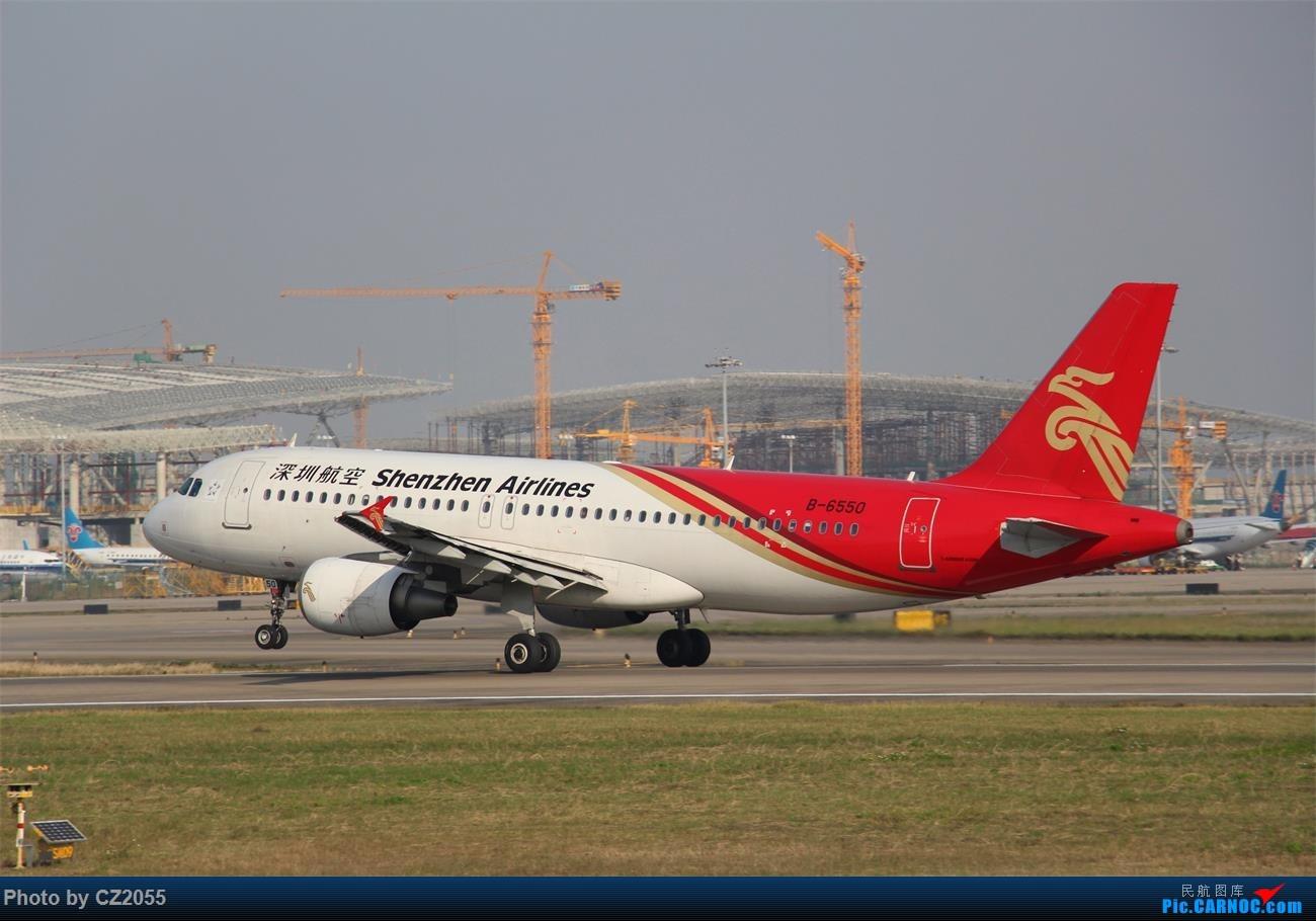 Re:[原创]Re:[原创]【广东青少年拍机小队】【C-Z-2055】2016第一拍,元旦快乐! AIRBUS A320-200 B-6550 中国广州白云国际机场
