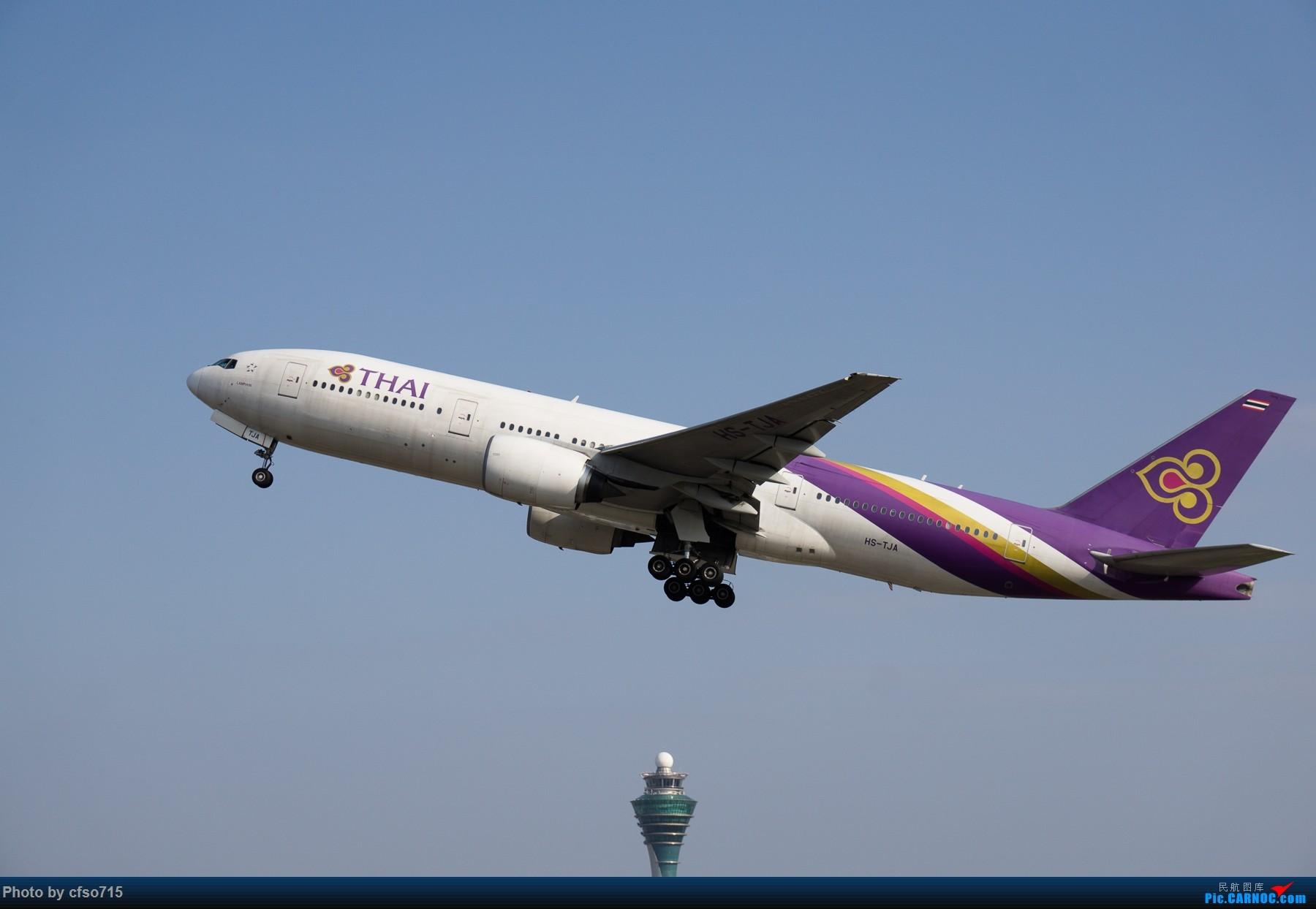 Re:[原创]一些15年的图 BOEING 777-200 HA-TJA 中国广州白云国际机场
