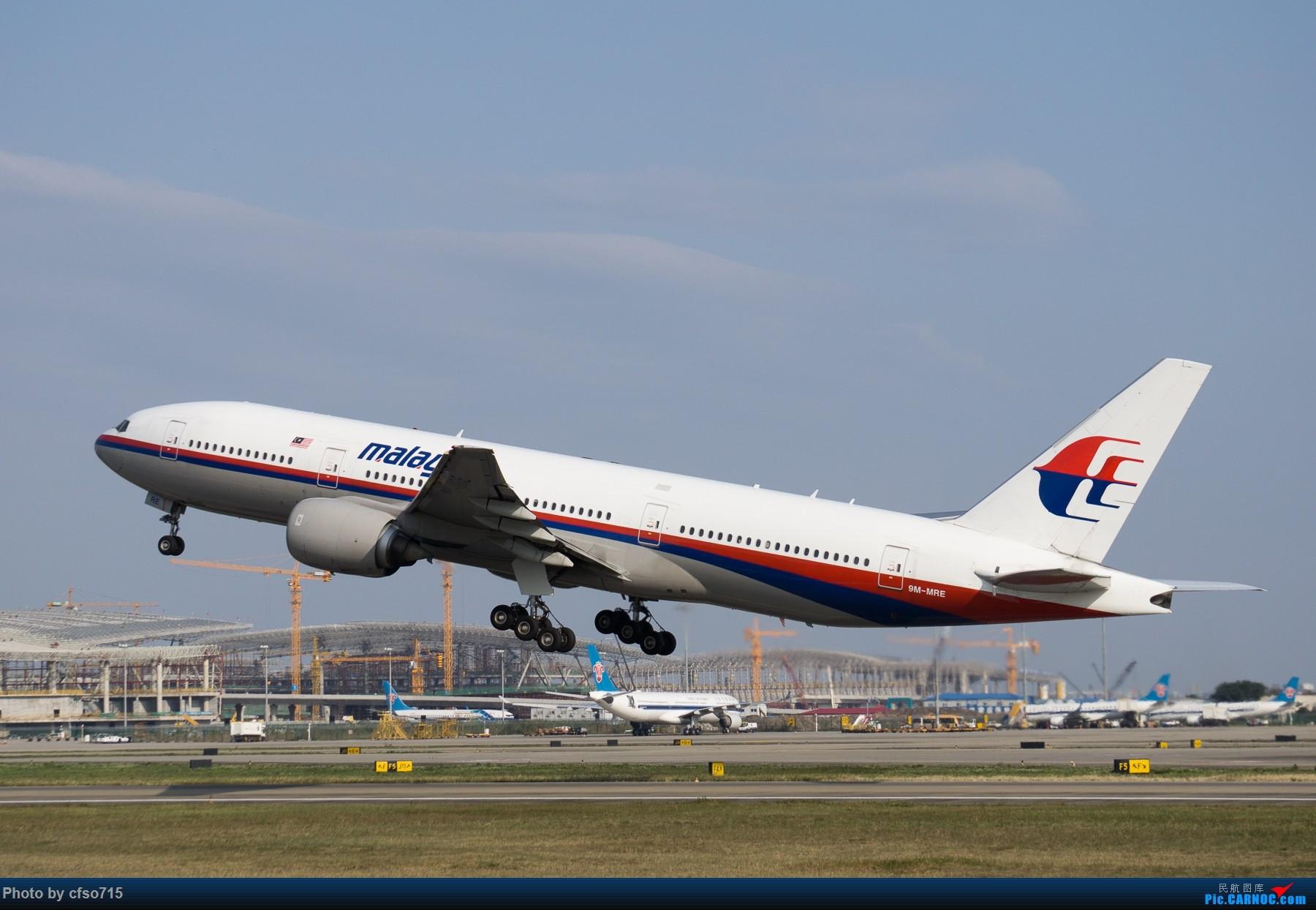 Re:[原创]一些15年的图 BOEING 777-200 9M-MRE 中国广州白云国际机场