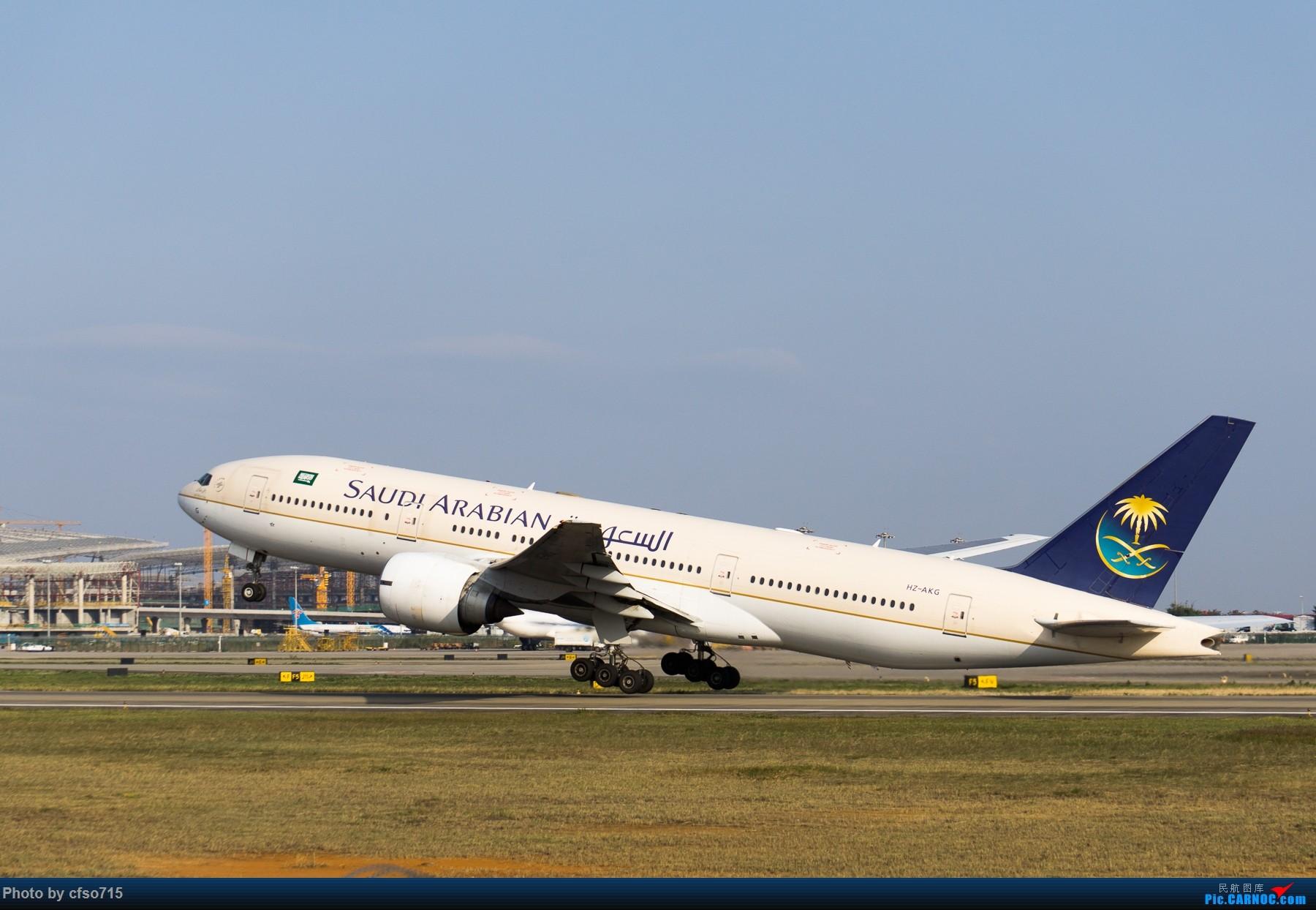 Re:[原创]一些15年的图 BOEING 777-200ER HZ-AKG 中国广州白云国际机场