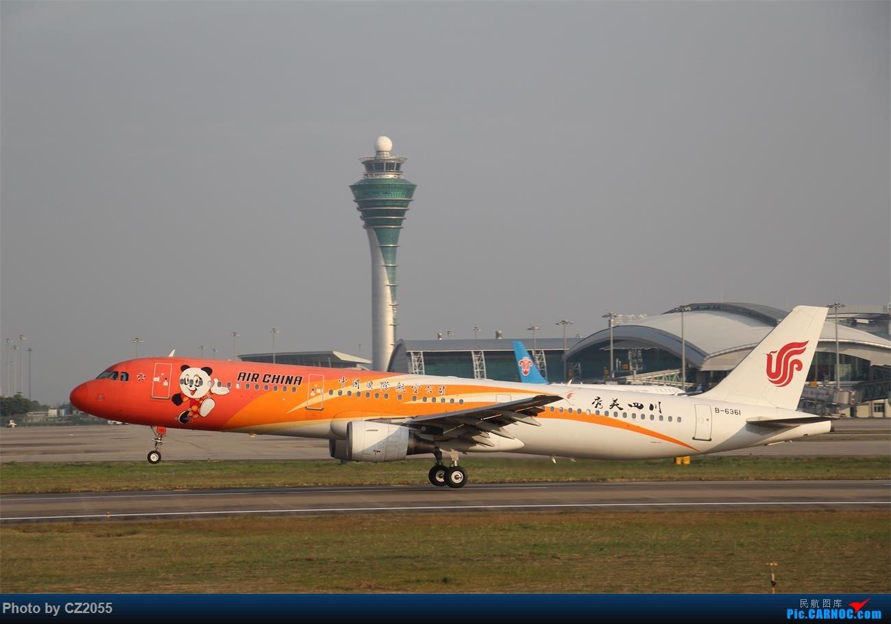Re:[原创]Re:[原创]【广东青少年拍机小队】【C-Z-2055】2016第一拍,元旦快乐! AIRBUS A321-200 B-6361 中国广州白云国际机场