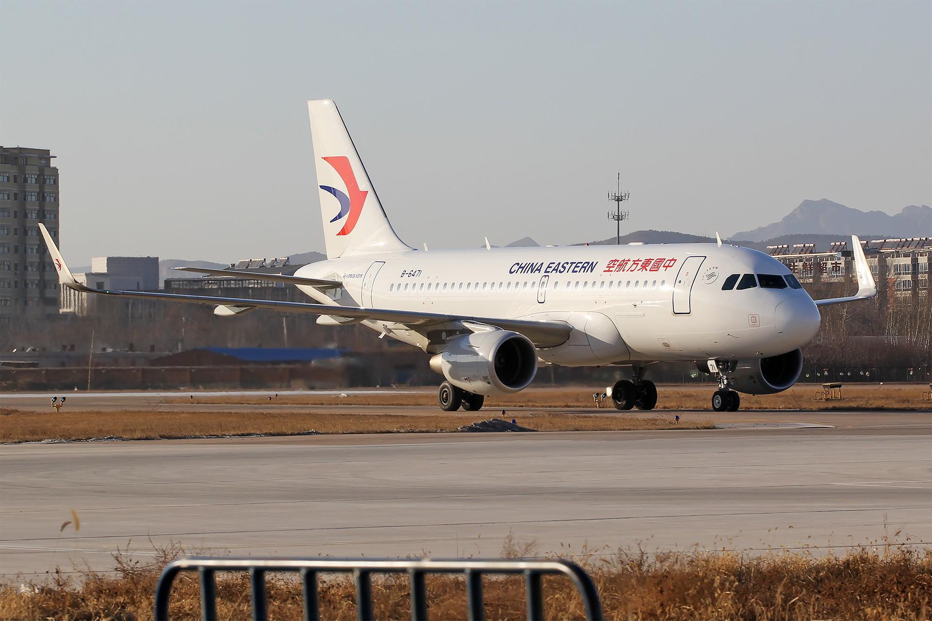 [原创][CHG]。。。辽宁朝阳机场。。。 AIRBUS A319-100 B-6471 中国朝阳机场