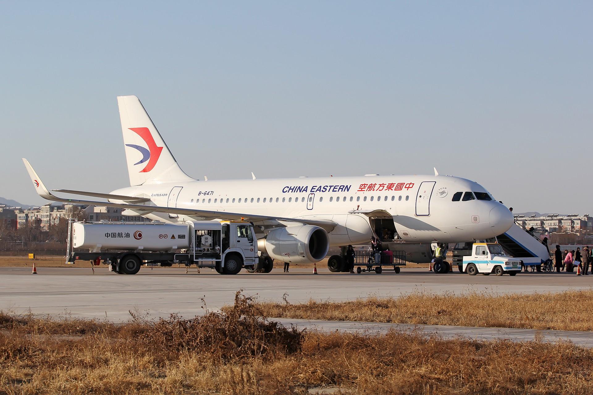 Re:[原创][CHG]。。。辽宁朝阳机场。。。 AIRBUS A319-100 B-6471 中国朝阳机场
