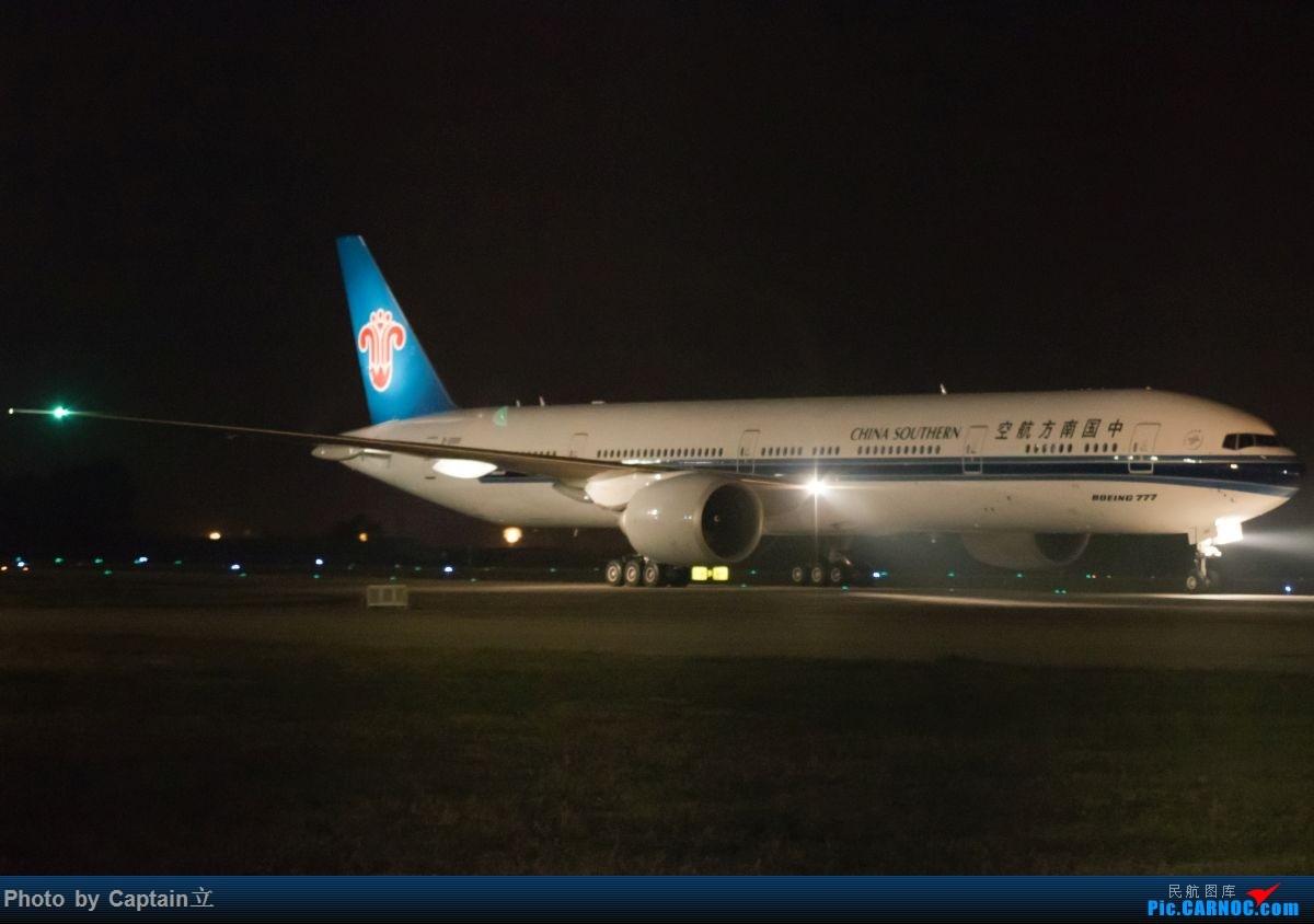 Re:【fskjx的飞行游记☆23】天府之国·成都 BOEING 777-300ER B-2009 中国成都双流国际机场