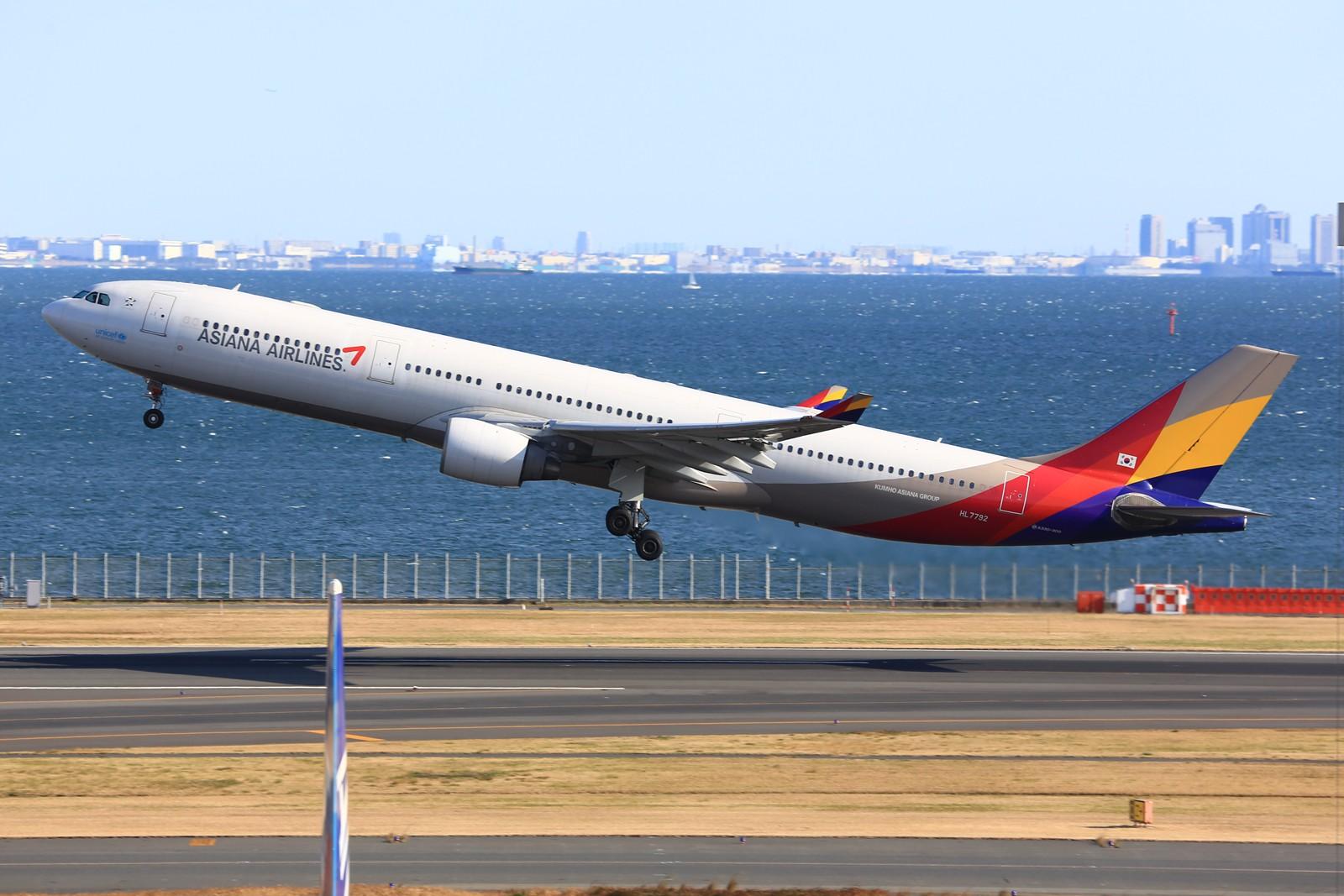 Re:[原创]【HND】******2016新年好,流窜羽田机场:全日空星战,汉莎1500th,以及一些大路货****** AIRBUS A330-300 HL7792 日本东京羽田国际机场