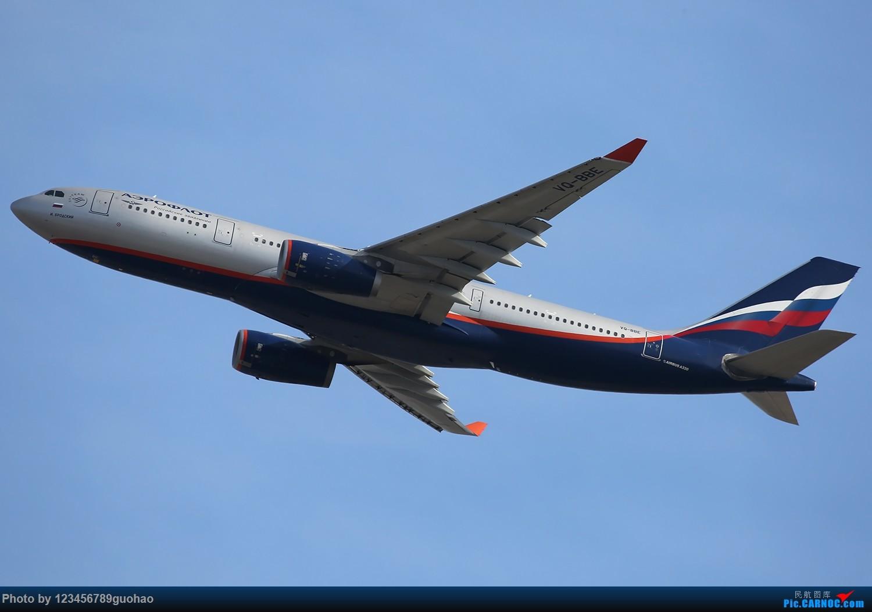 一图党-俄罗斯航空,空客330-200,VQ-BBE AIRBUS A330-200 VQ-BBE 北京首都机场