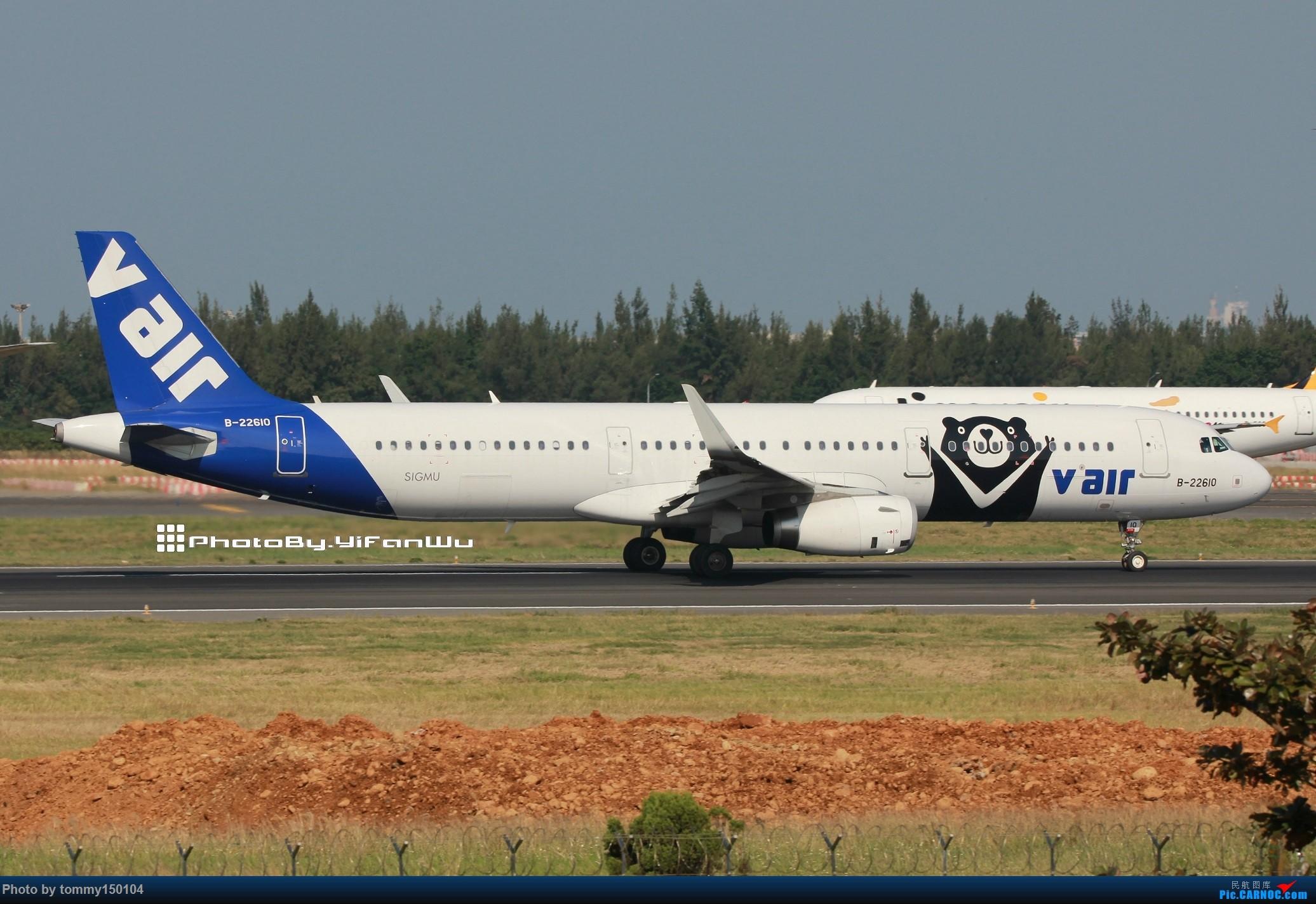 Re:[原创]新手試貼 TPE台北桃園 AIRBUS A321-200 B-22610 中国台北桃园国际机场
