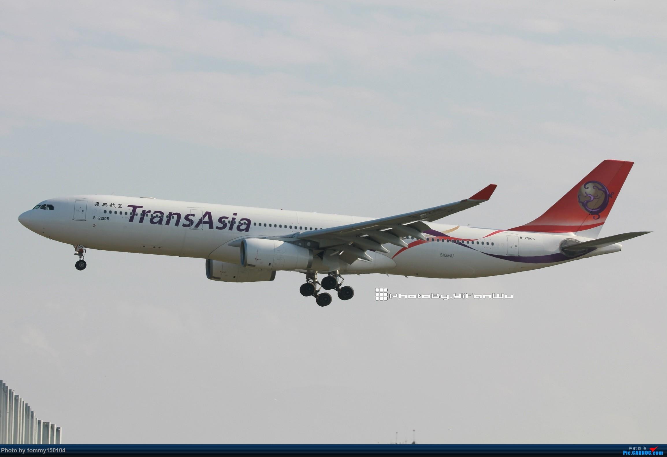 Re:[原创]新手試貼 TPE台北桃園 AIRBUS A330-300 B-22105 中国台北桃园国际机场
