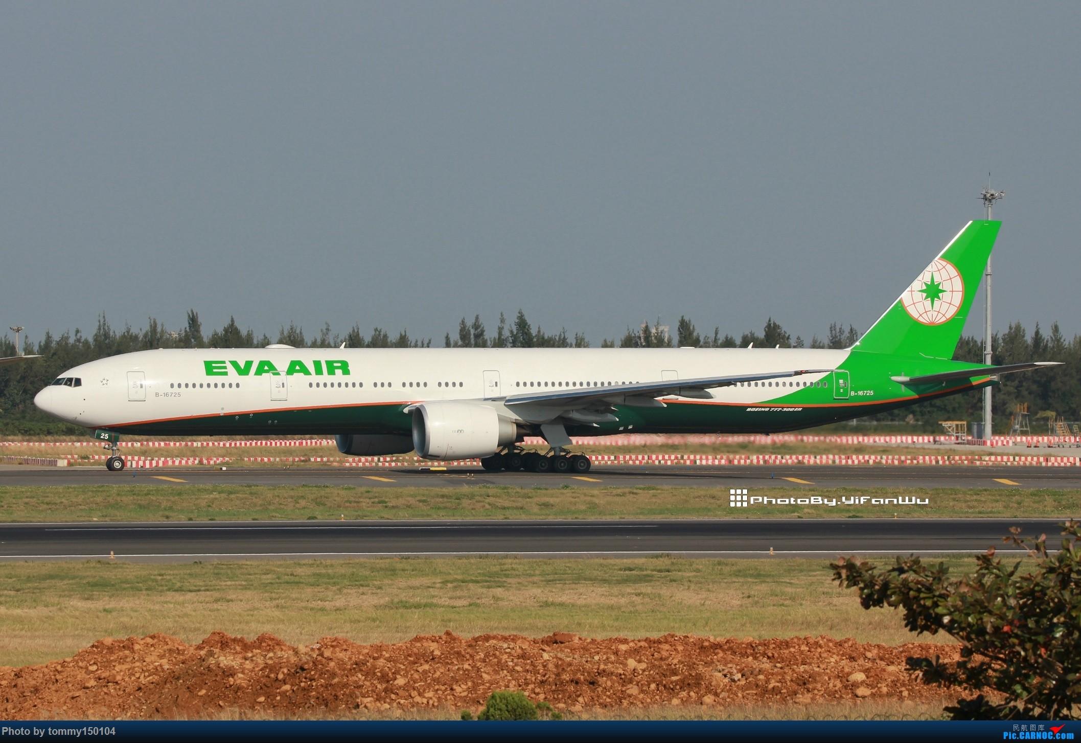Re:[原创]新手試貼 TPE台北桃園 BOEING 777-300ER B-16725 中国台北桃园国际机场