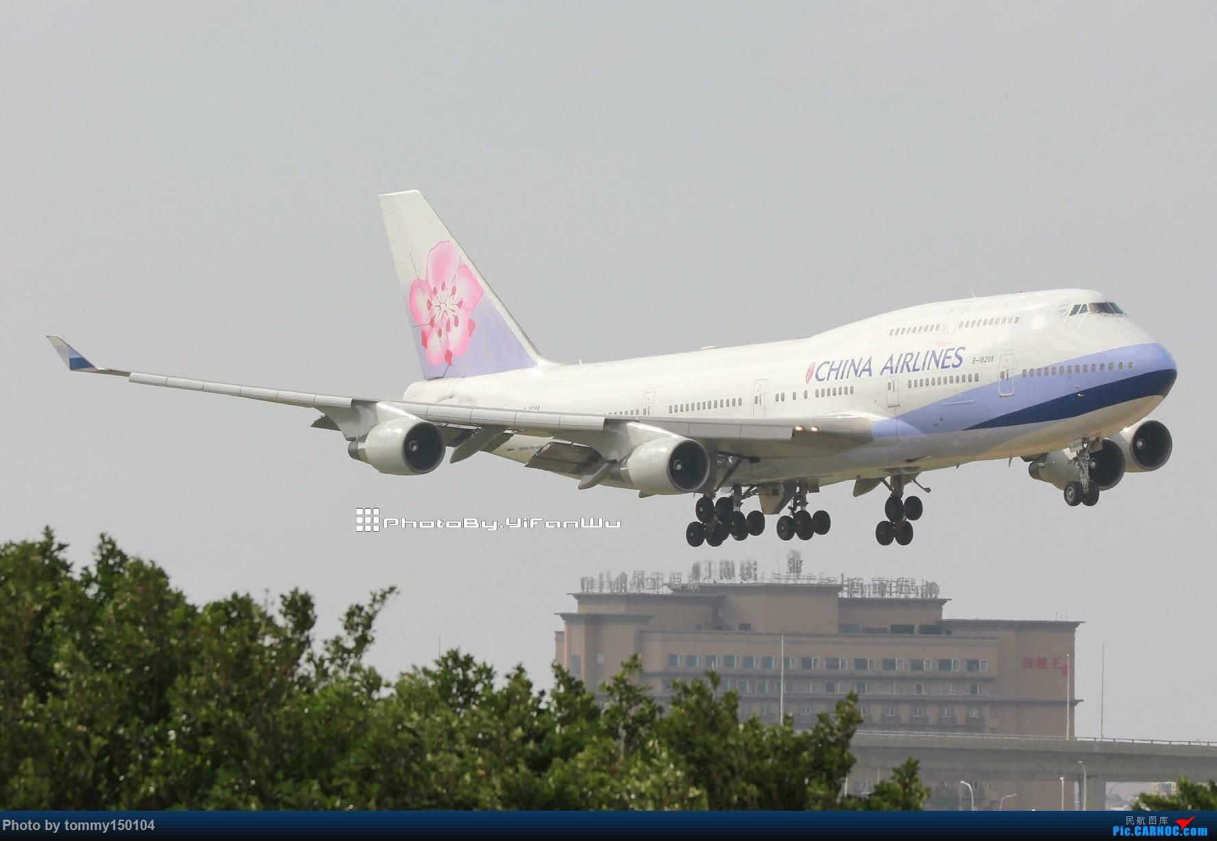 Re:[原创]新手試貼 TPE台北桃園 BOEING 747-400 B-18208 中国台北桃园国际机场