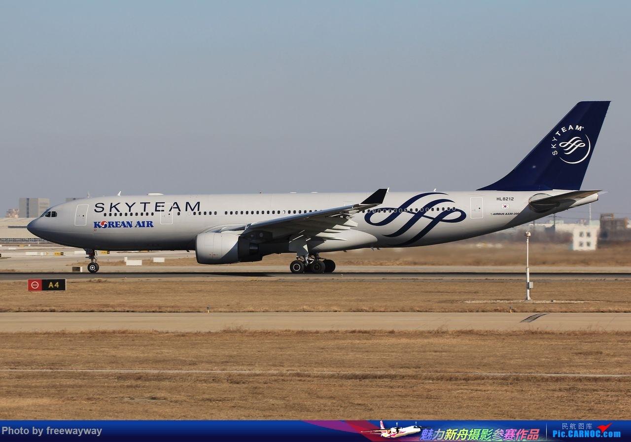 [原创]:【TSN飞友会】2016首贴,好天好机,大韩天合联盟 2 AIRBUS A330-200 HL8212 中国天津滨海国际机场