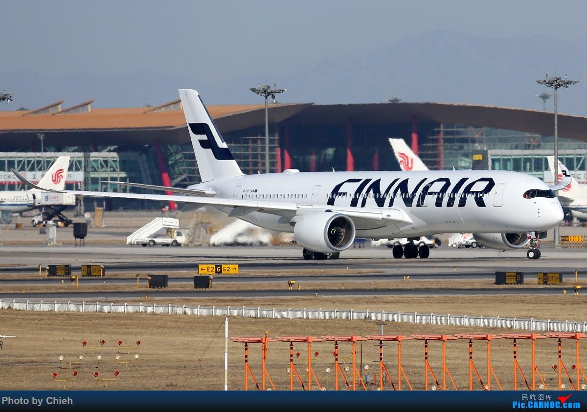 Re:[原创]2016-01-07 A350-900 OH-LWA 中国北京首都国际机场