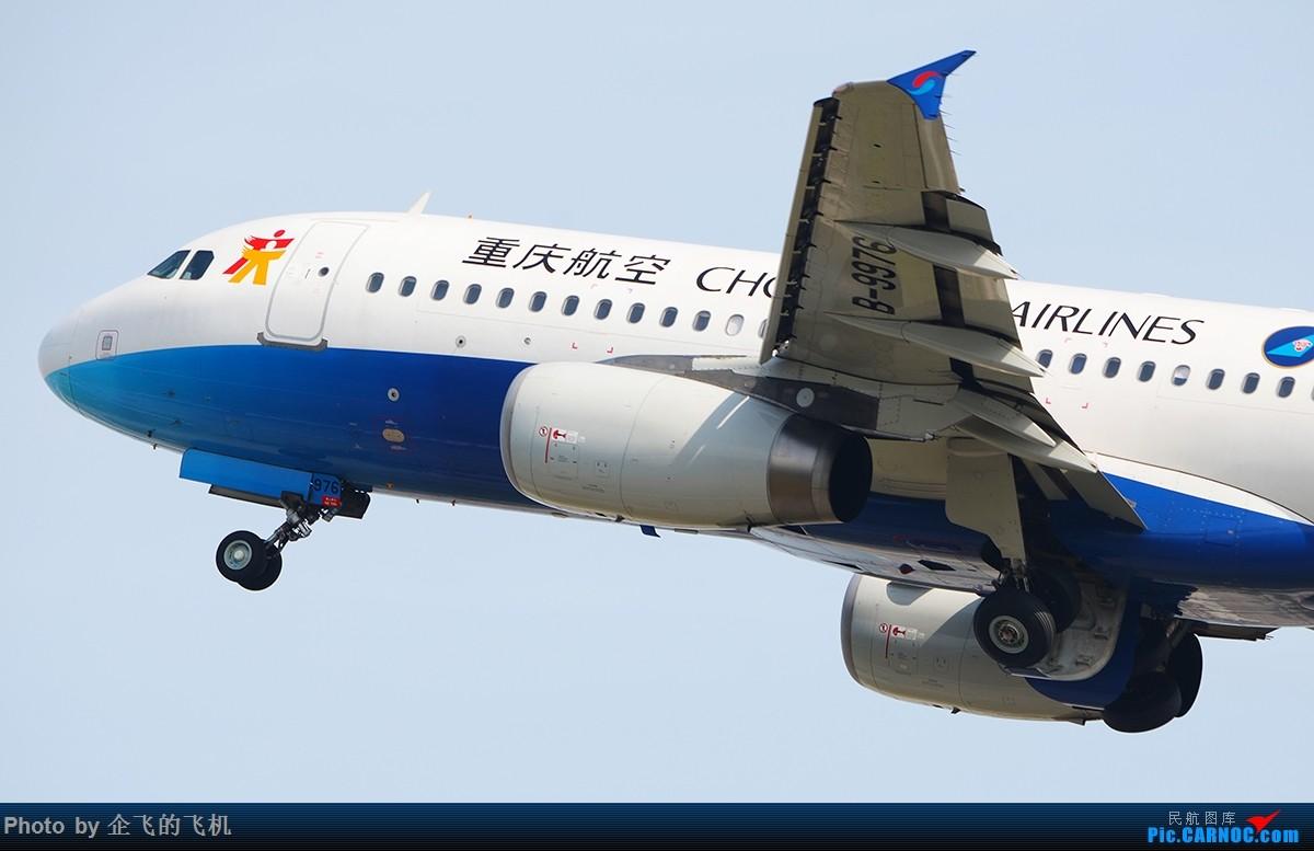 [原创]1.2新年CAN第一拍 AIRBUS A320-200 B-9976 中国广州白云国际机场