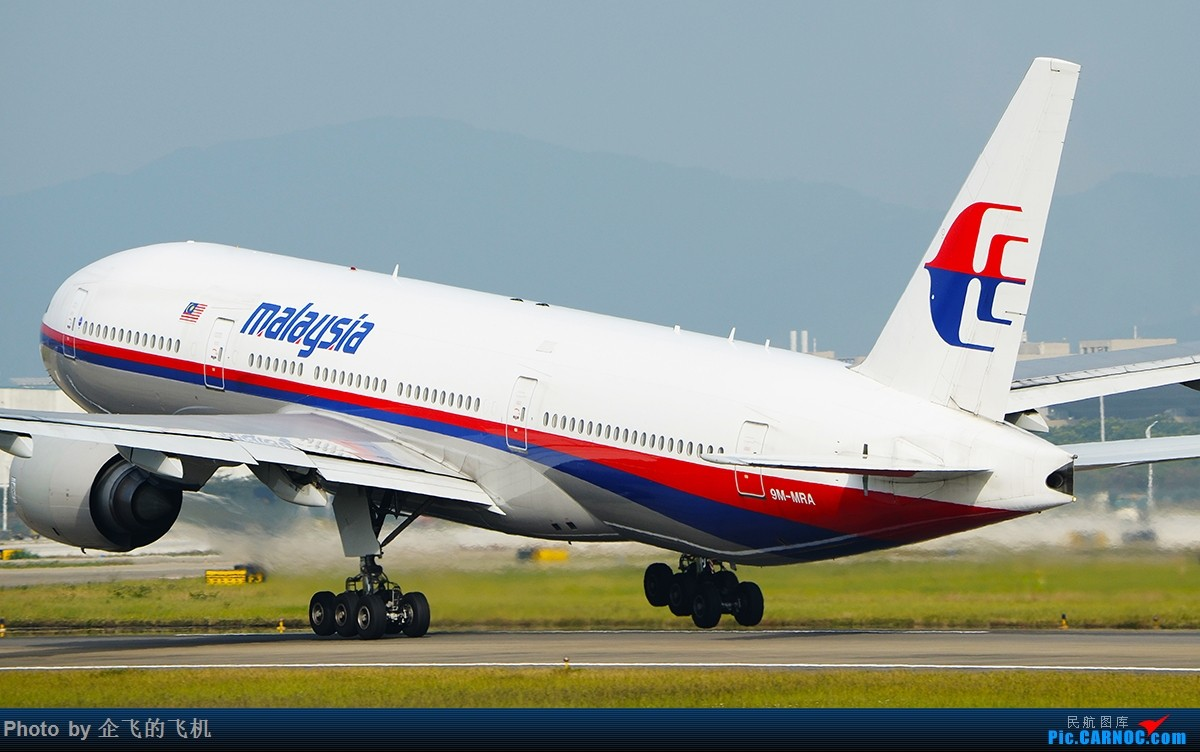 Re:[原创]1.2新年CAN第一拍 BOEING 777-200 9M-MRA 中国广州白云国际机场