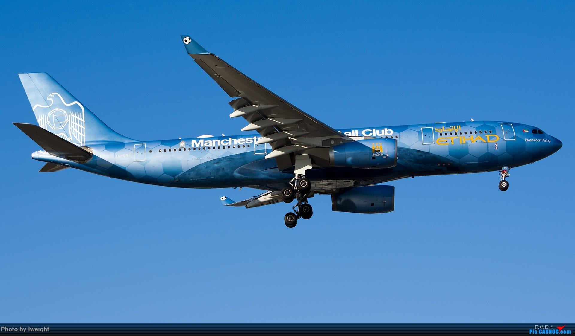[原创]又见蓝月亮 AIRBUS A330-200 A6-EYE 中国北京首都国际机场