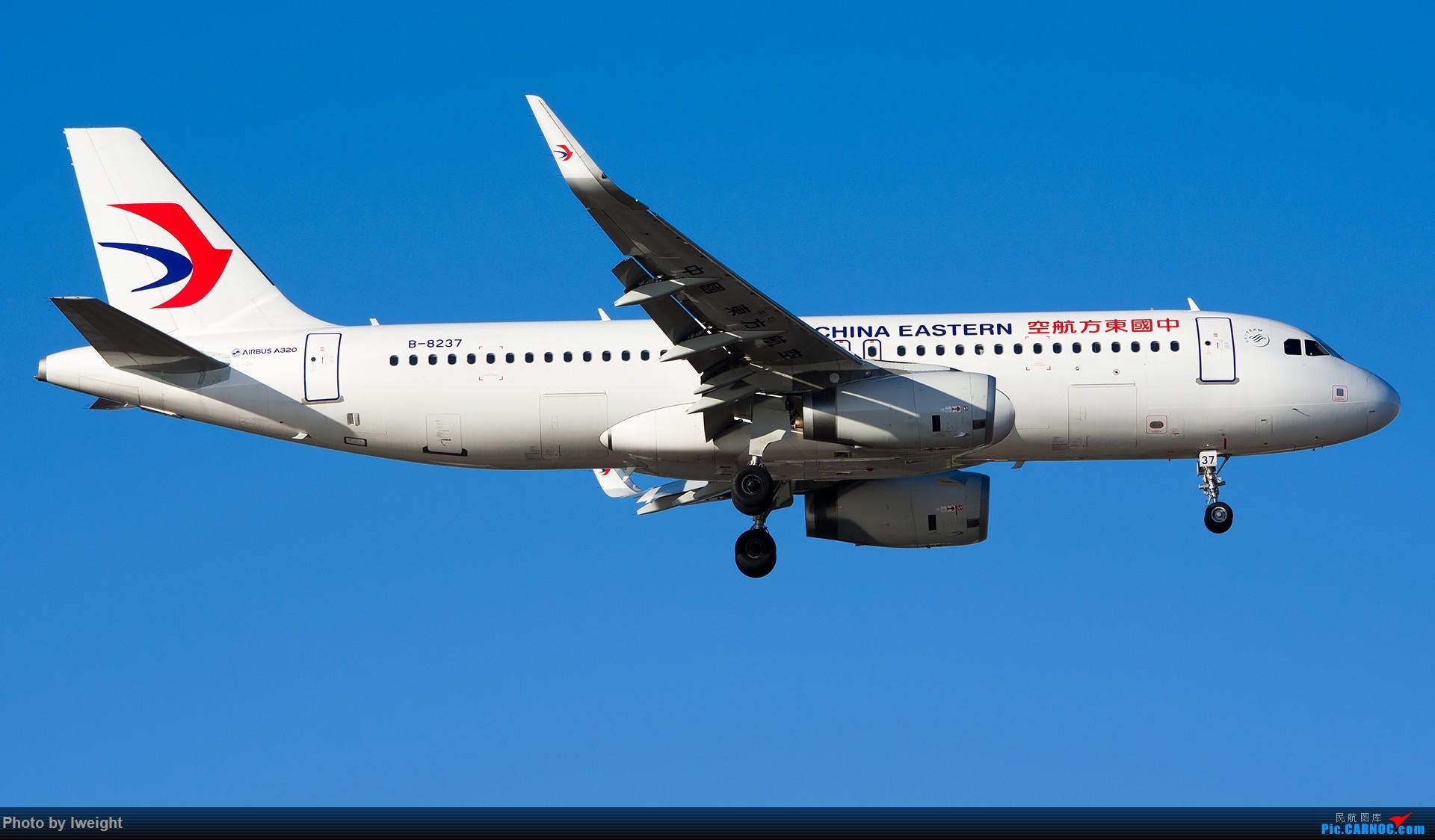 Re:[原创]又见蓝月亮 AIRBUS A320-200 B-8237 中国北京首都国际机场