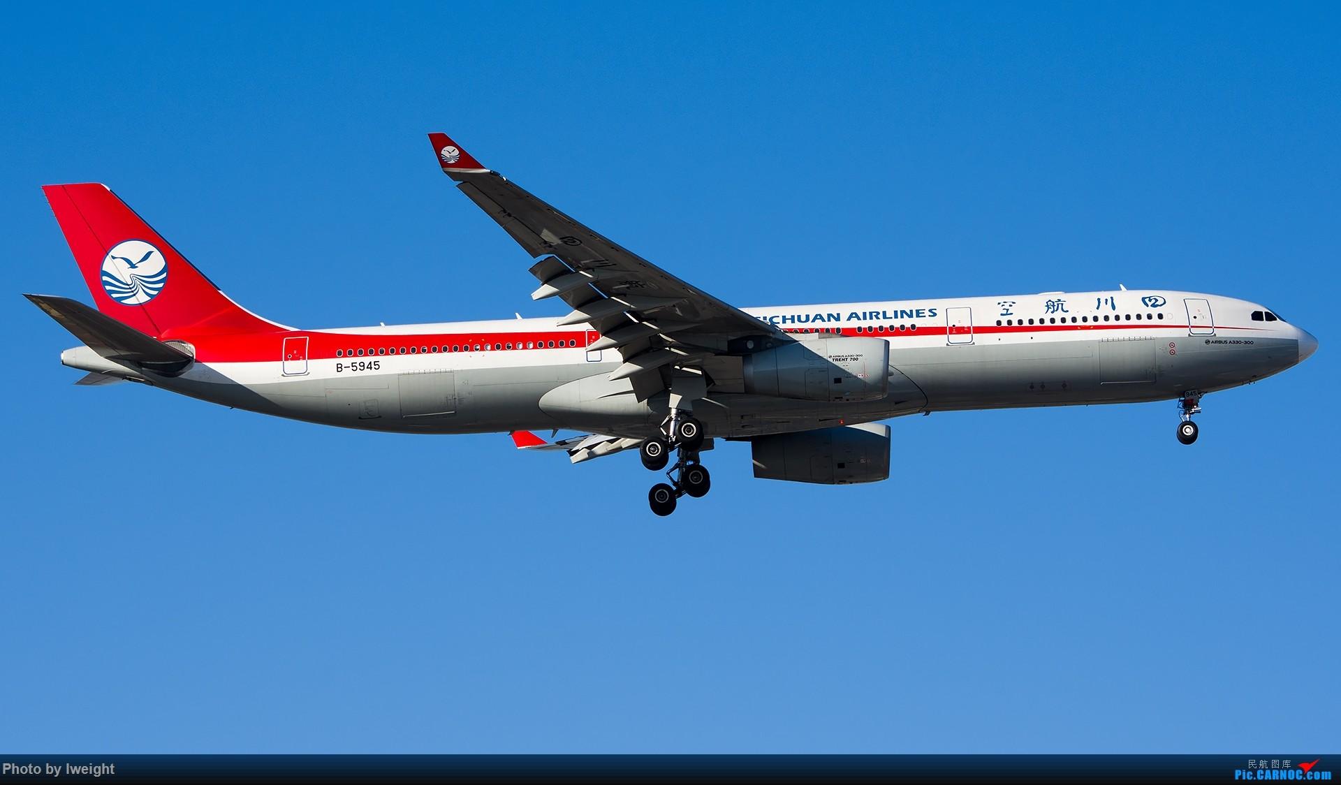 Re:[原创]又见蓝月亮 AIRBUS A330-300 B-5945 中国北京首都国际机场