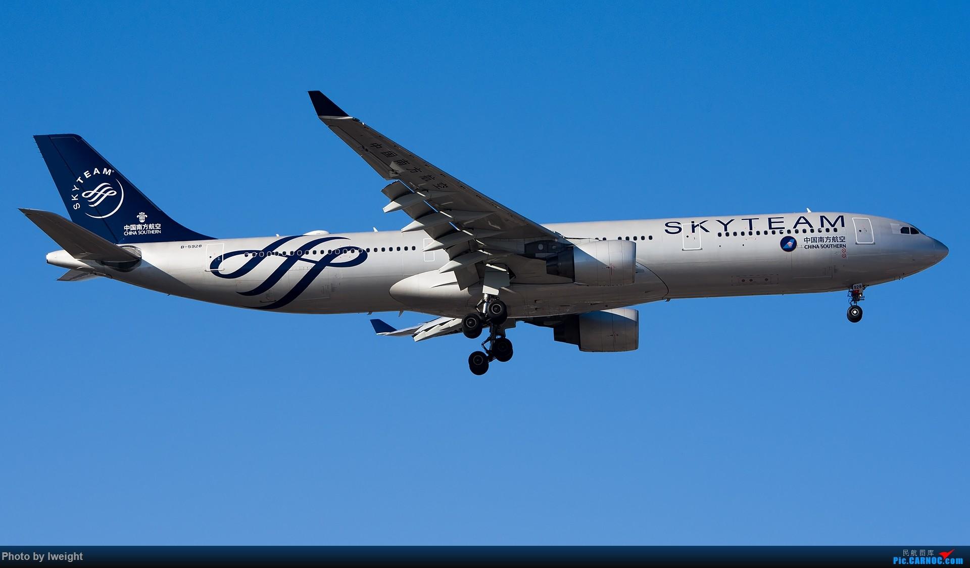 Re:[原创]又见蓝月亮 AIRBUS A330-300 B-5928 中国北京首都国际机场
