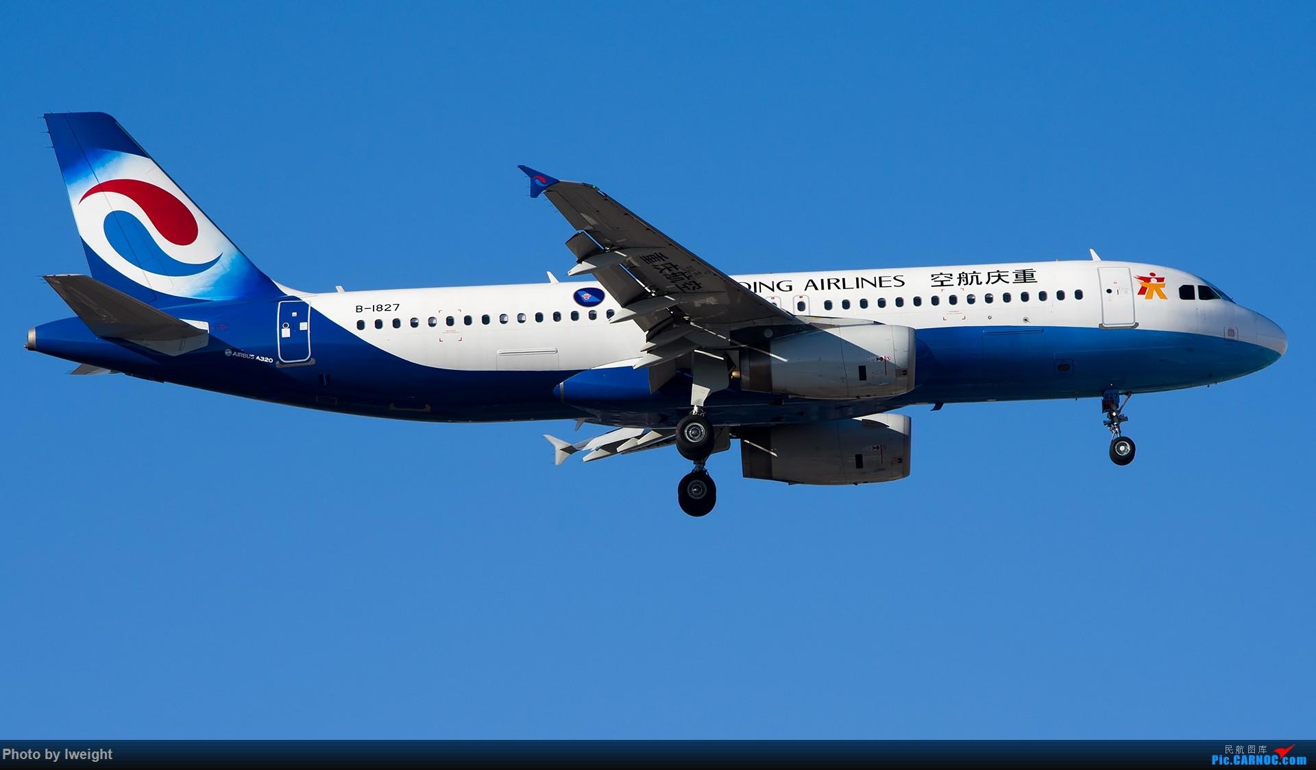 Re:[原创]又见蓝月亮 AIRBUS A320-200 B-1827 中国北京首都国际机场